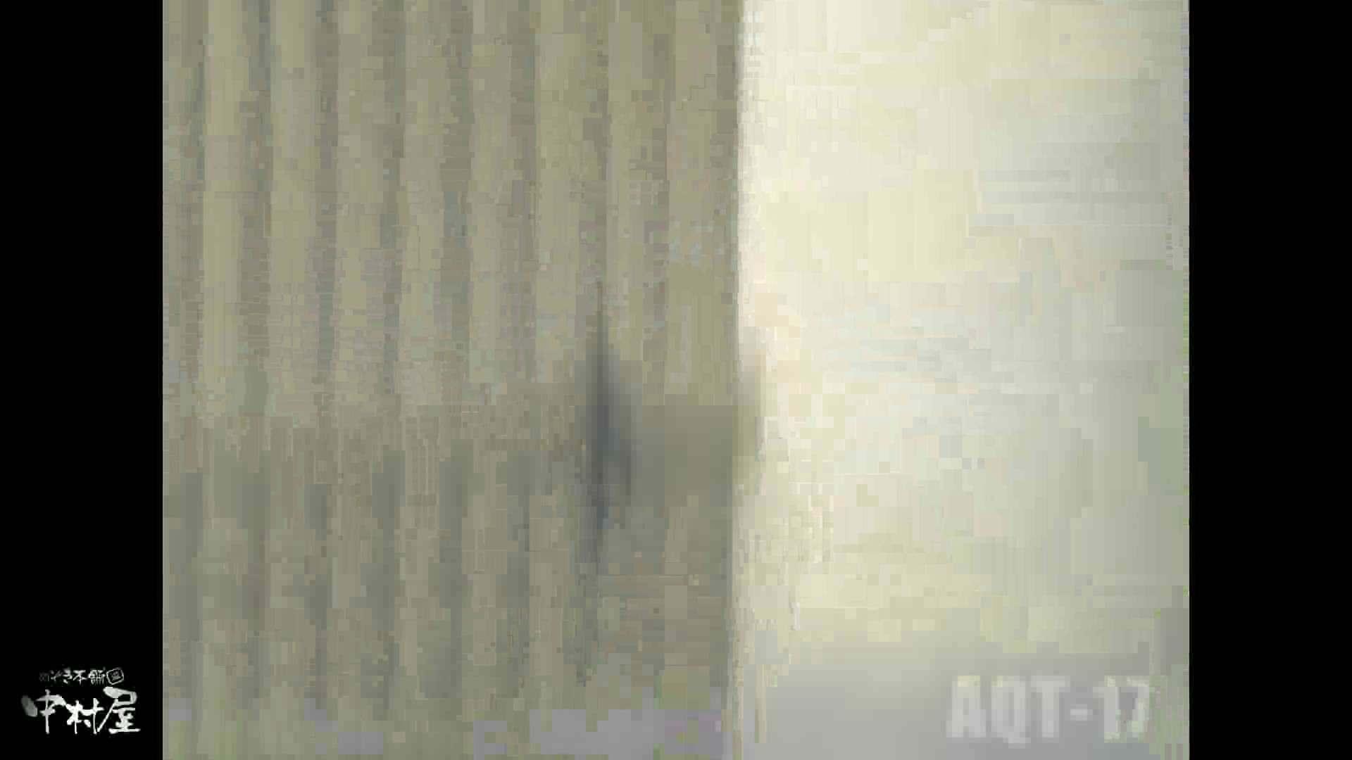 Aquaな露天風呂Vol.881潜入盗撮露天風呂十七判湯 其の五 潜入  75PIX 60