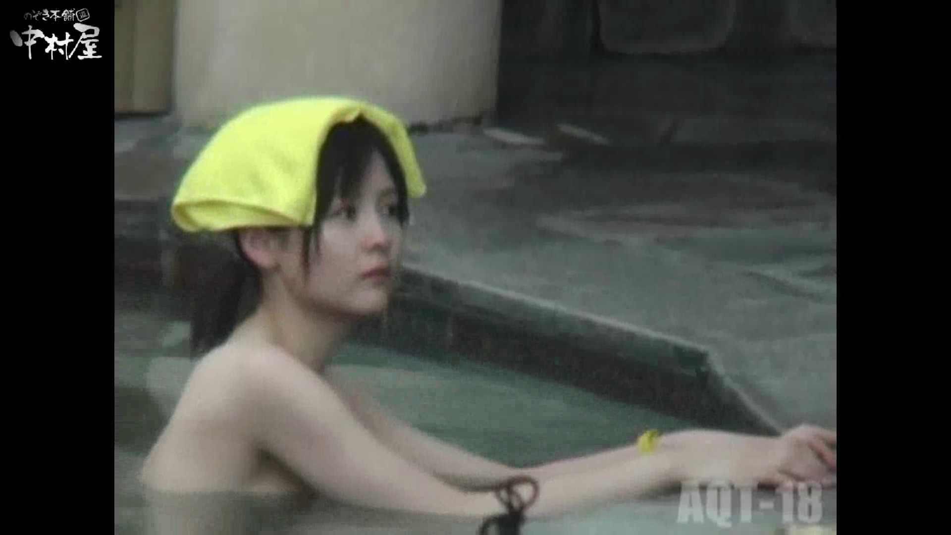 Aquaな露天風呂Vol.882潜入盗撮露天風呂十八判湯 其の一 露天風呂編  104PIX 24
