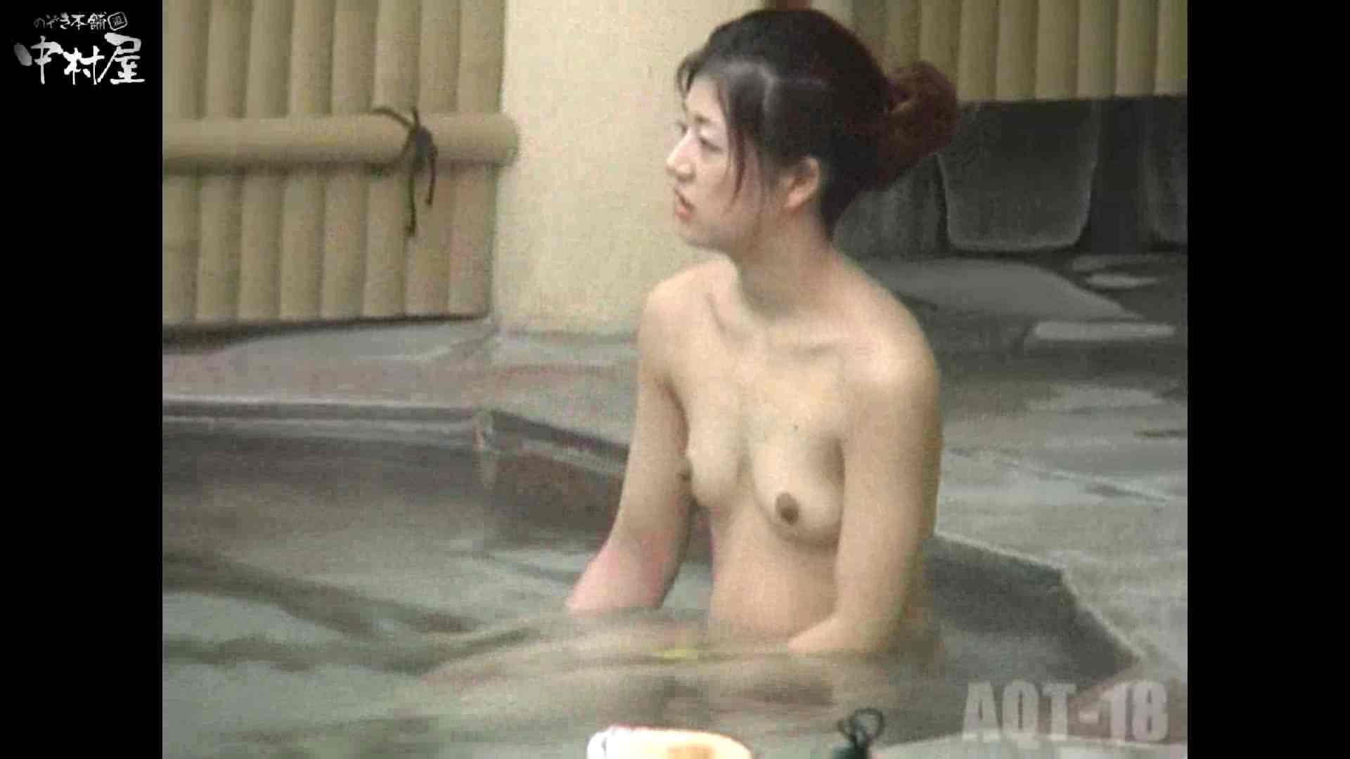 Aquaな露天風呂Vol.882潜入盗撮露天風呂十八判湯 其の四 露天風呂編  109PIX 9