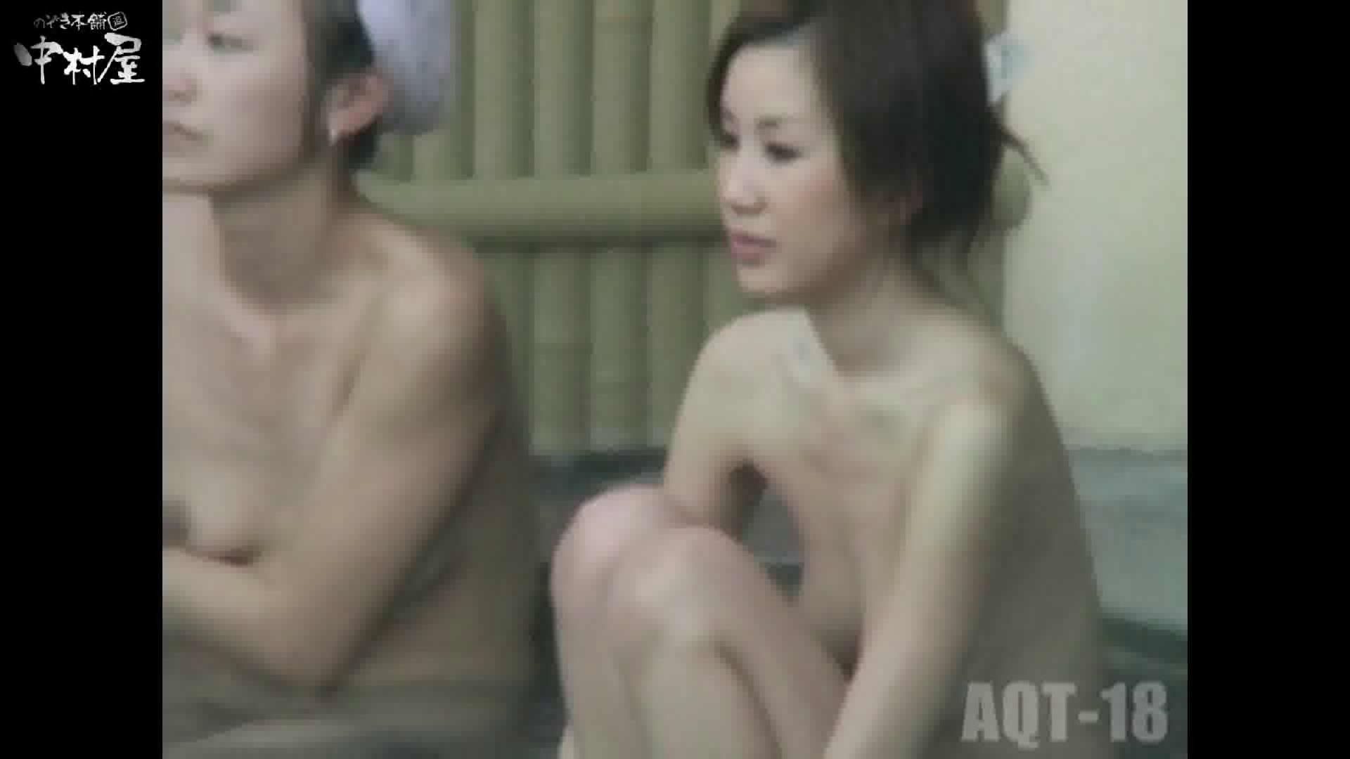 Aquaな露天風呂Vol.882潜入盗撮露天風呂十八判湯 其の四 露天風呂編  109PIX 54