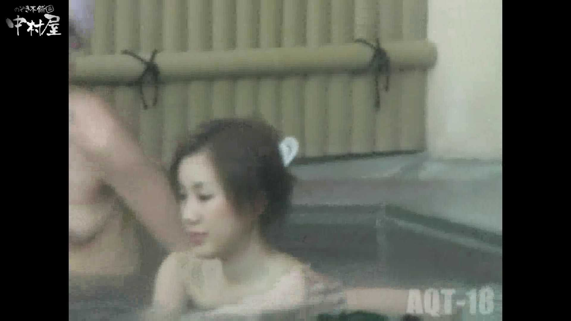 Aquaな露天風呂Vol.882潜入盗撮露天風呂十八判湯 其の四 露天風呂編   潜入  109PIX 58
