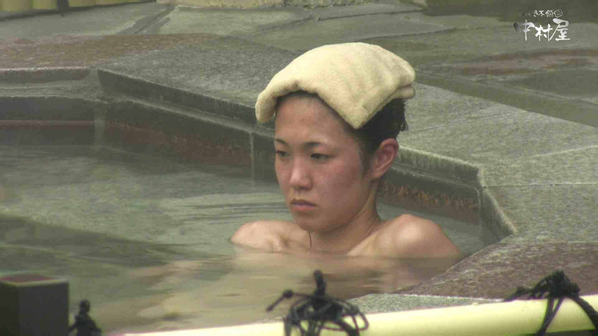 Aquaな露天風呂Vol.889 盗撮シリーズ | 露天風呂編  89PIX 15