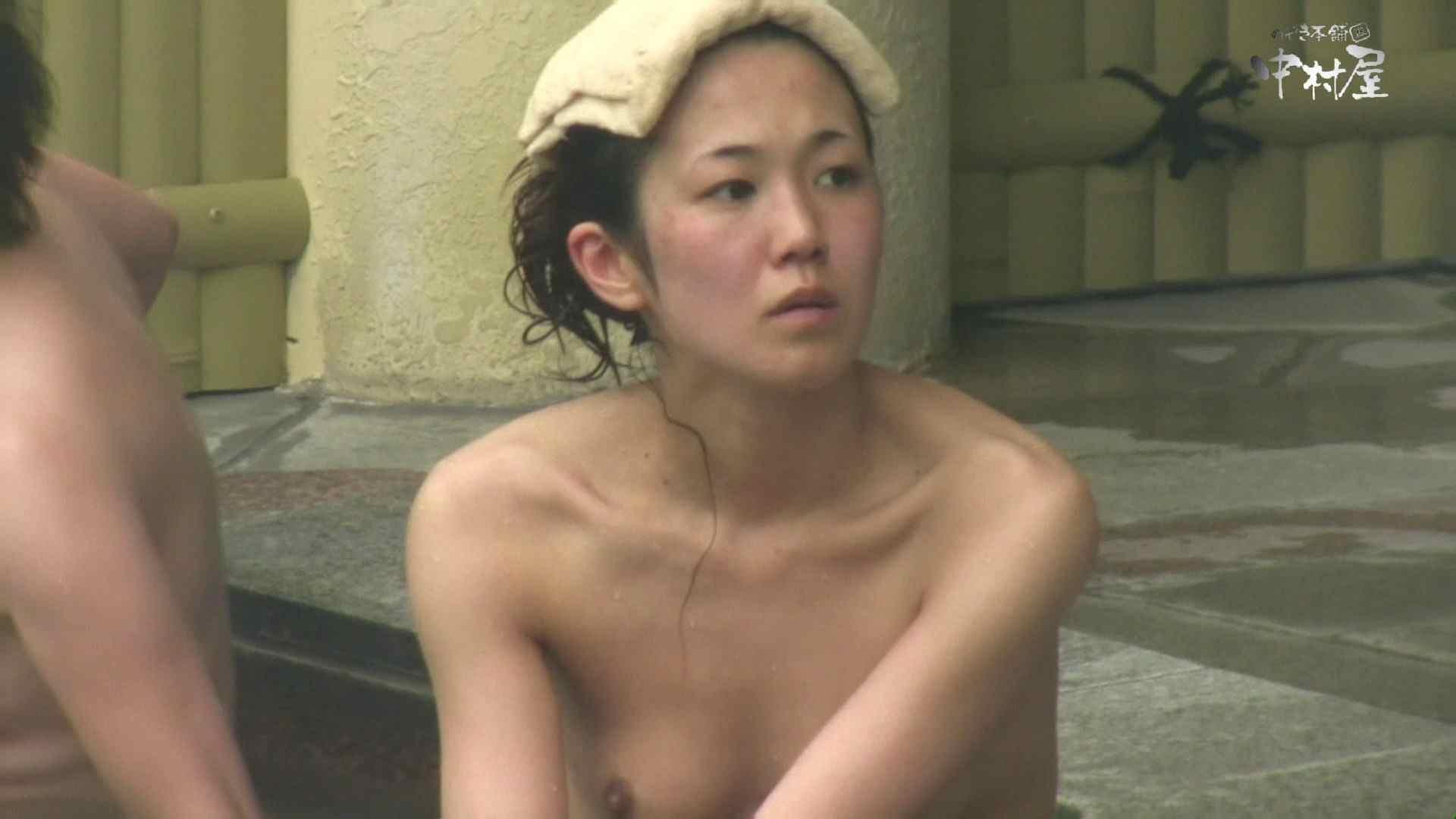 Aquaな露天風呂Vol.889 盗撮シリーズ | 露天風呂編  89PIX 37