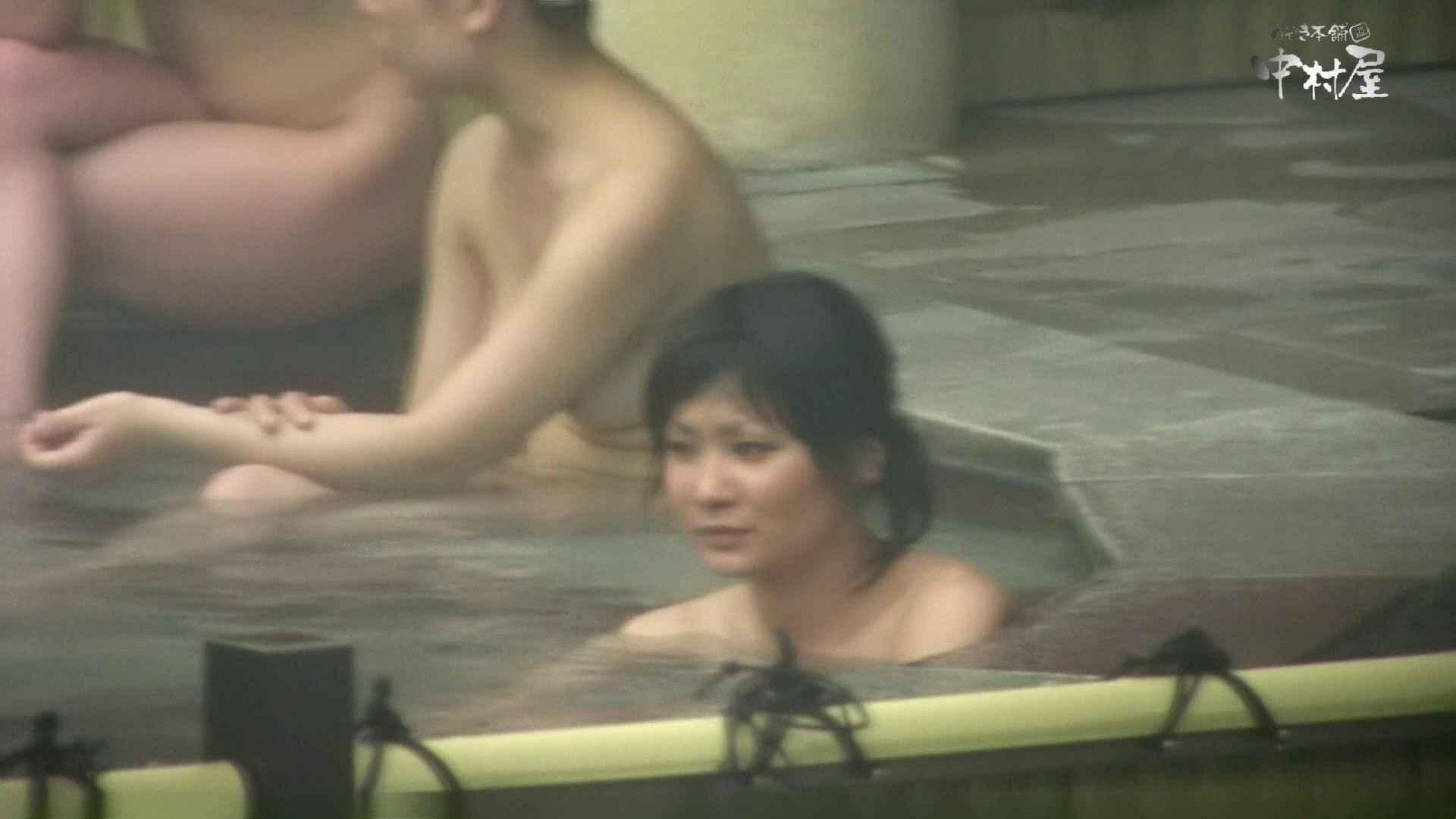Aquaな露天風呂Vol.890 盗撮シリーズ   露天風呂編  93PIX 13