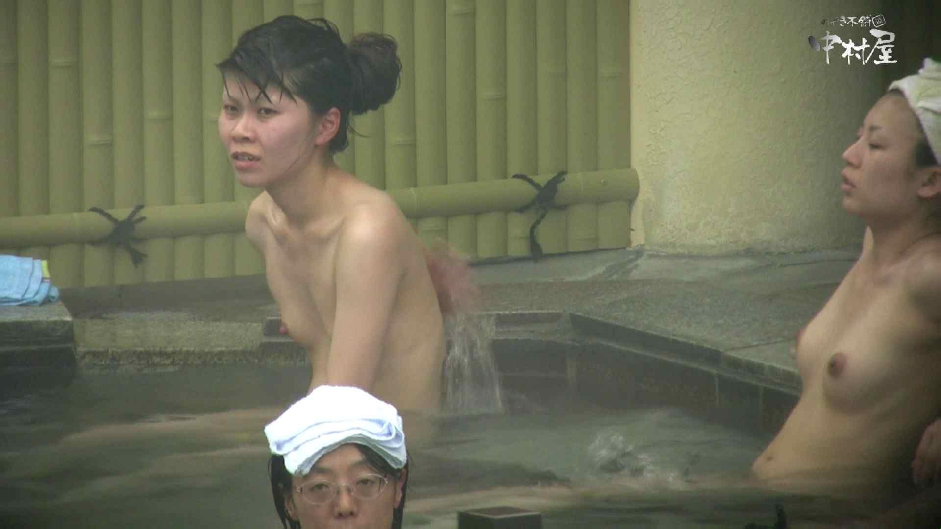 Aquaな露天風呂Vol.890 盗撮シリーズ   露天風呂編  93PIX 47