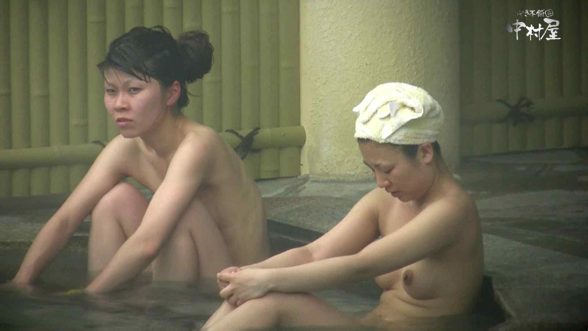 Aquaな露天風呂Vol.890 盗撮シリーズ  93PIX 78