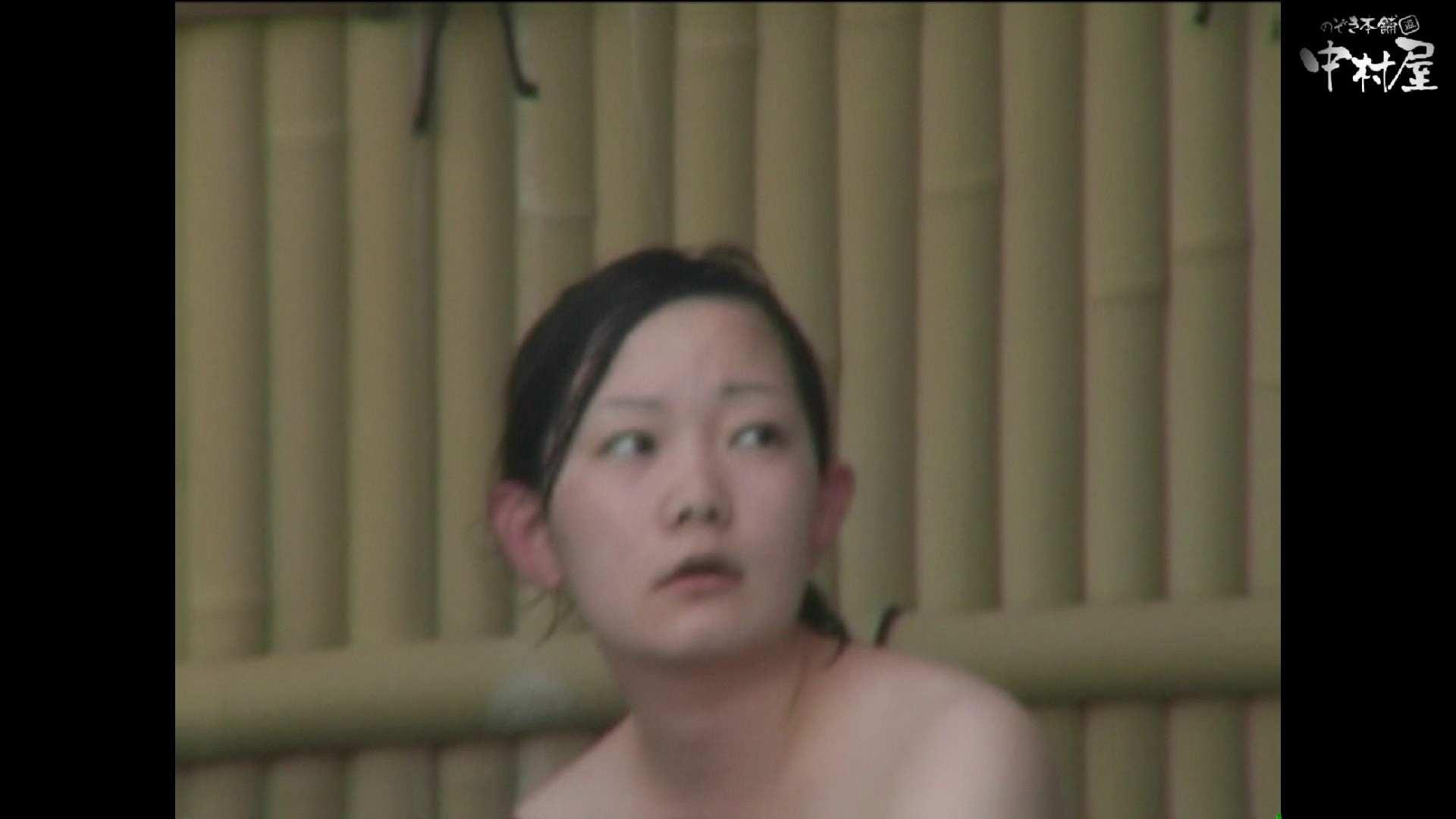 Aquaな露天風呂Vol.892 露天風呂編  99PIX 12