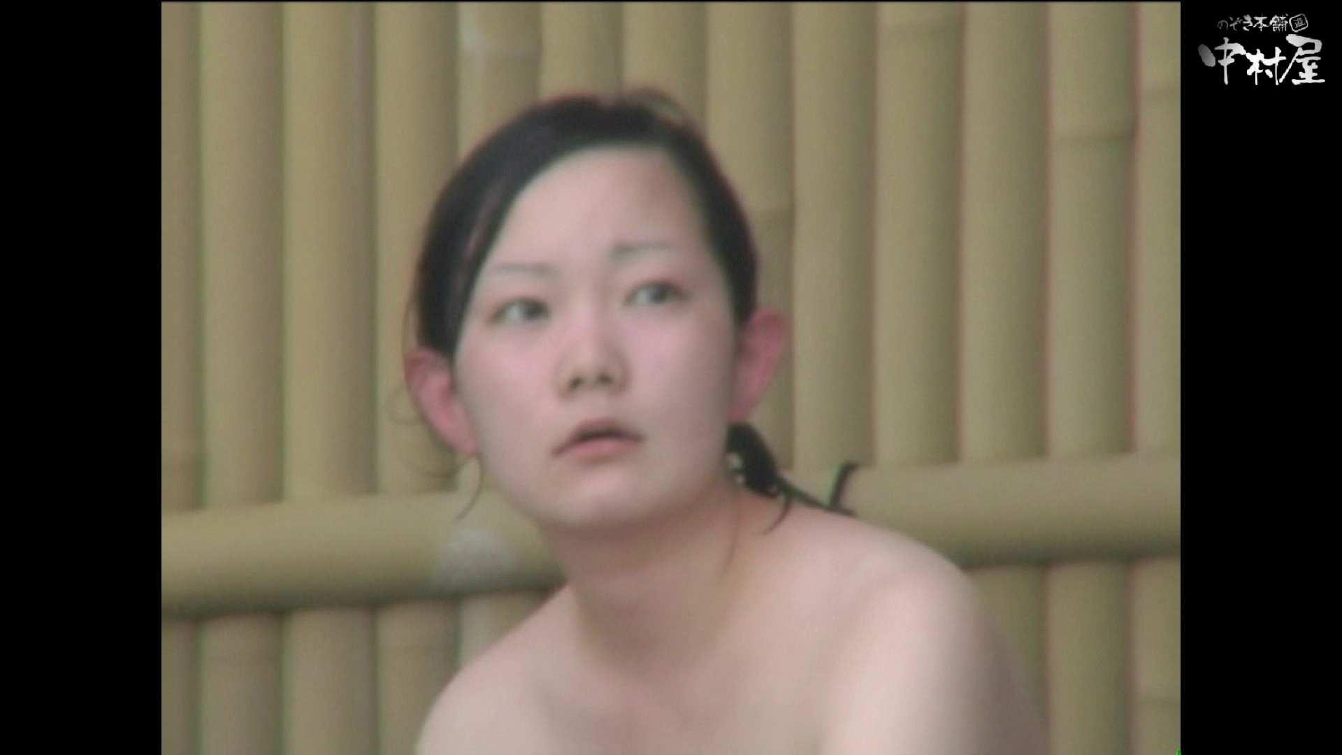 Aquaな露天風呂Vol.892 露天風呂編 | 盗撮シリーズ  99PIX 15