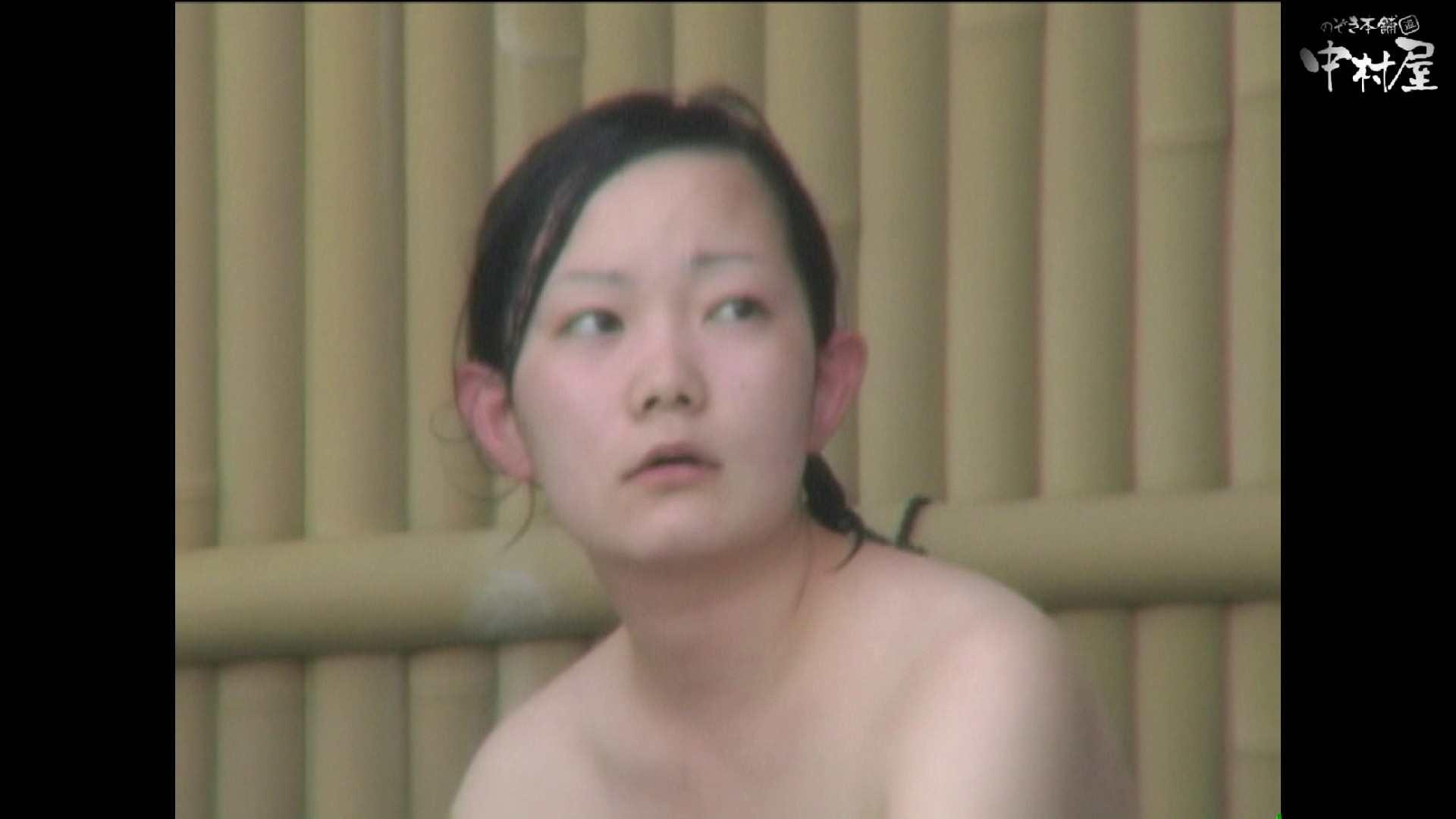 Aquaな露天風呂Vol.892 露天風呂編  99PIX 16