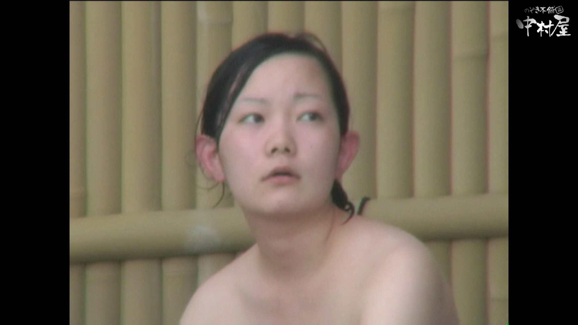 Aquaな露天風呂Vol.892 露天風呂編 | 盗撮シリーズ  99PIX 17