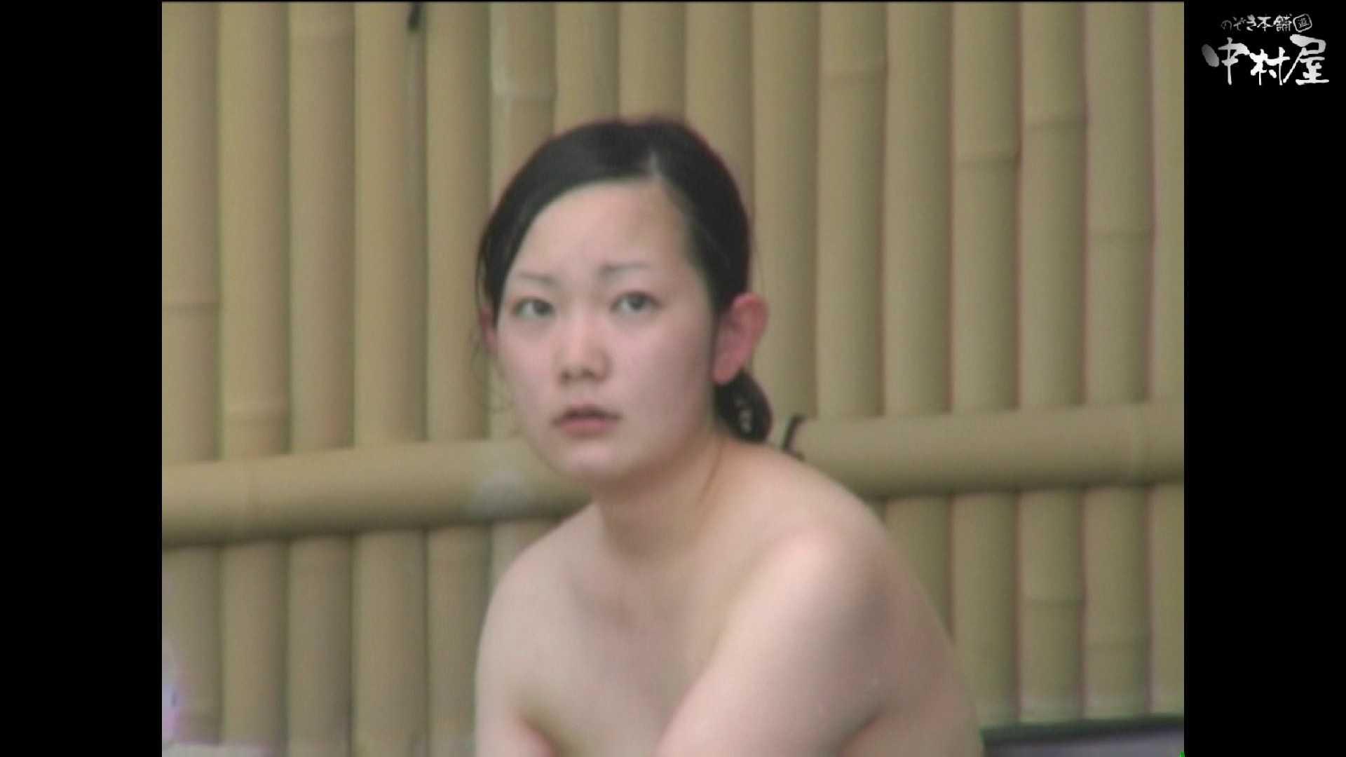 Aquaな露天風呂Vol.892 露天風呂編 | 盗撮シリーズ  99PIX 29