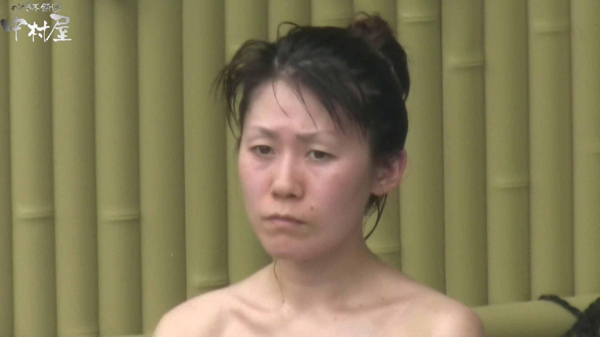 Aquaな露天風呂Vol.896 盗撮シリーズ  101PIX 24