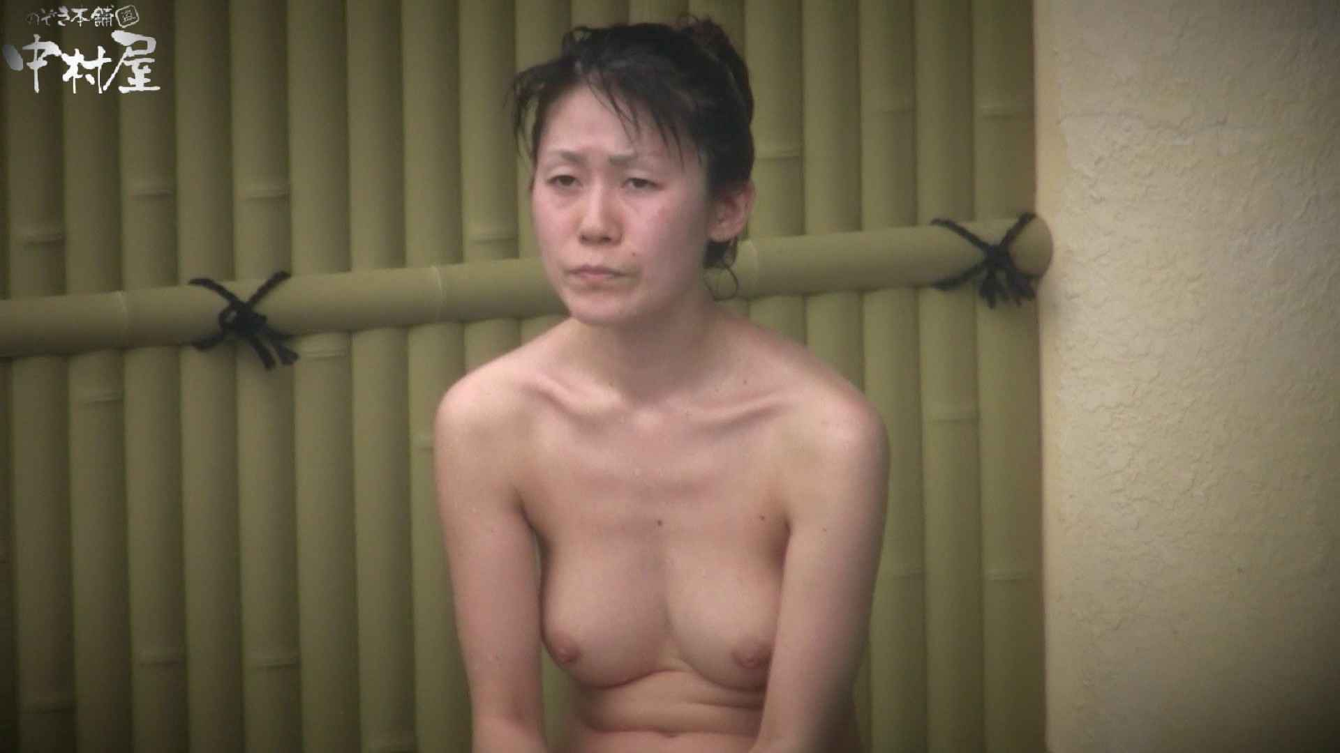 Aquaな露天風呂Vol.896 盗撮シリーズ  101PIX 54
