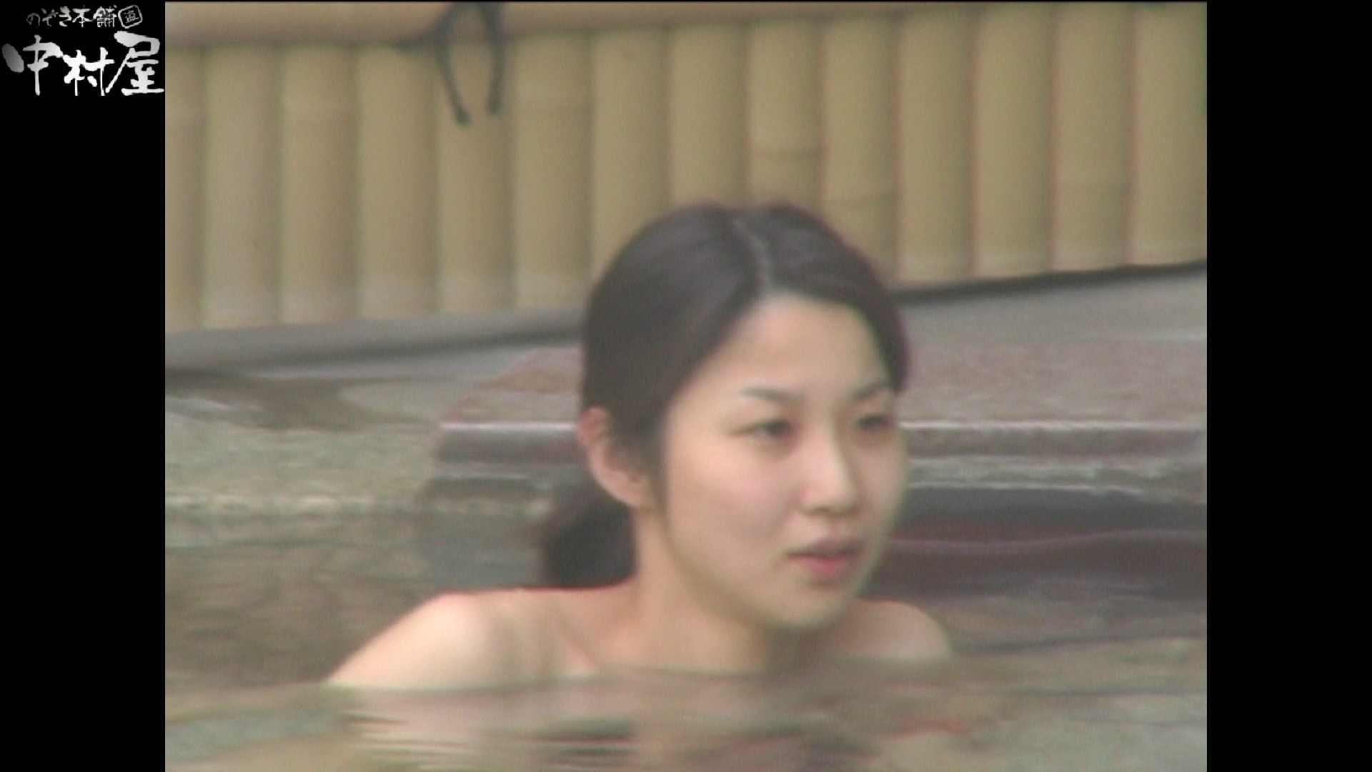 Aquaな露天風呂Vol.898 盗撮シリーズ  110PIX 2