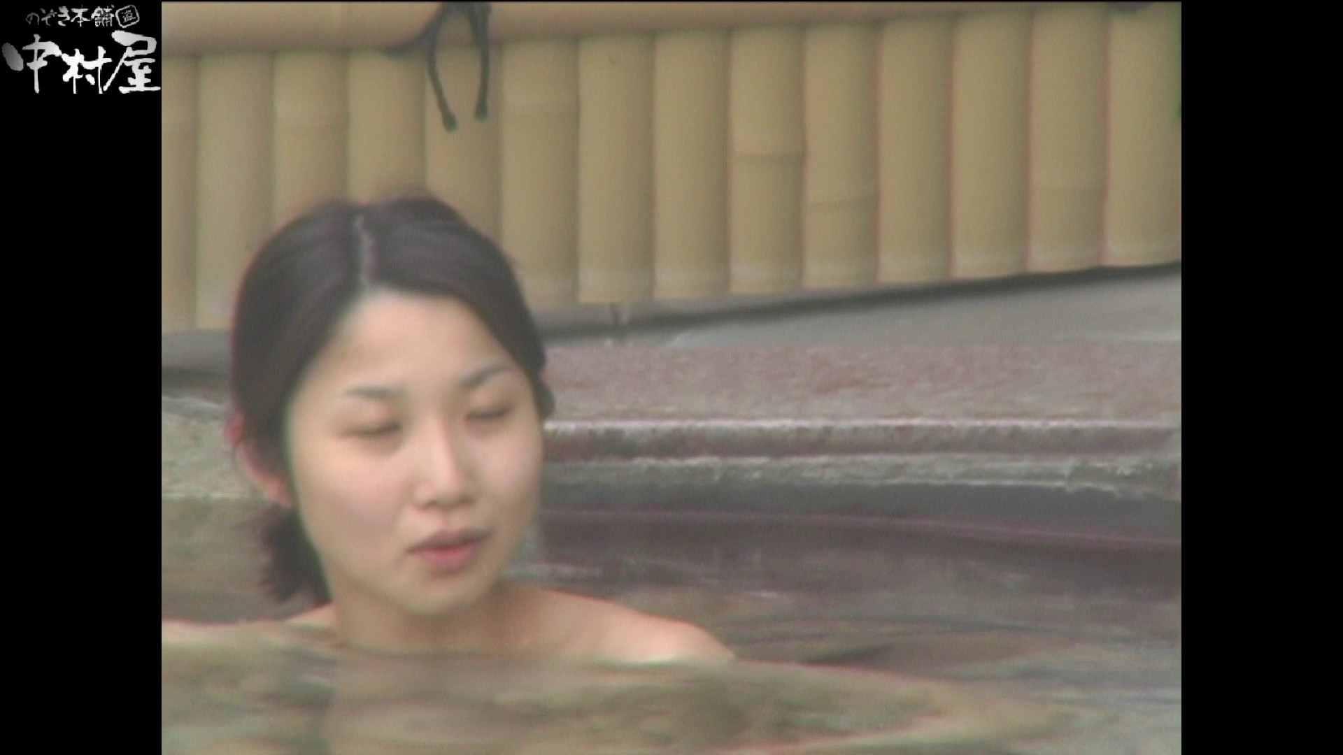 Aquaな露天風呂Vol.898 盗撮シリーズ  110PIX 4