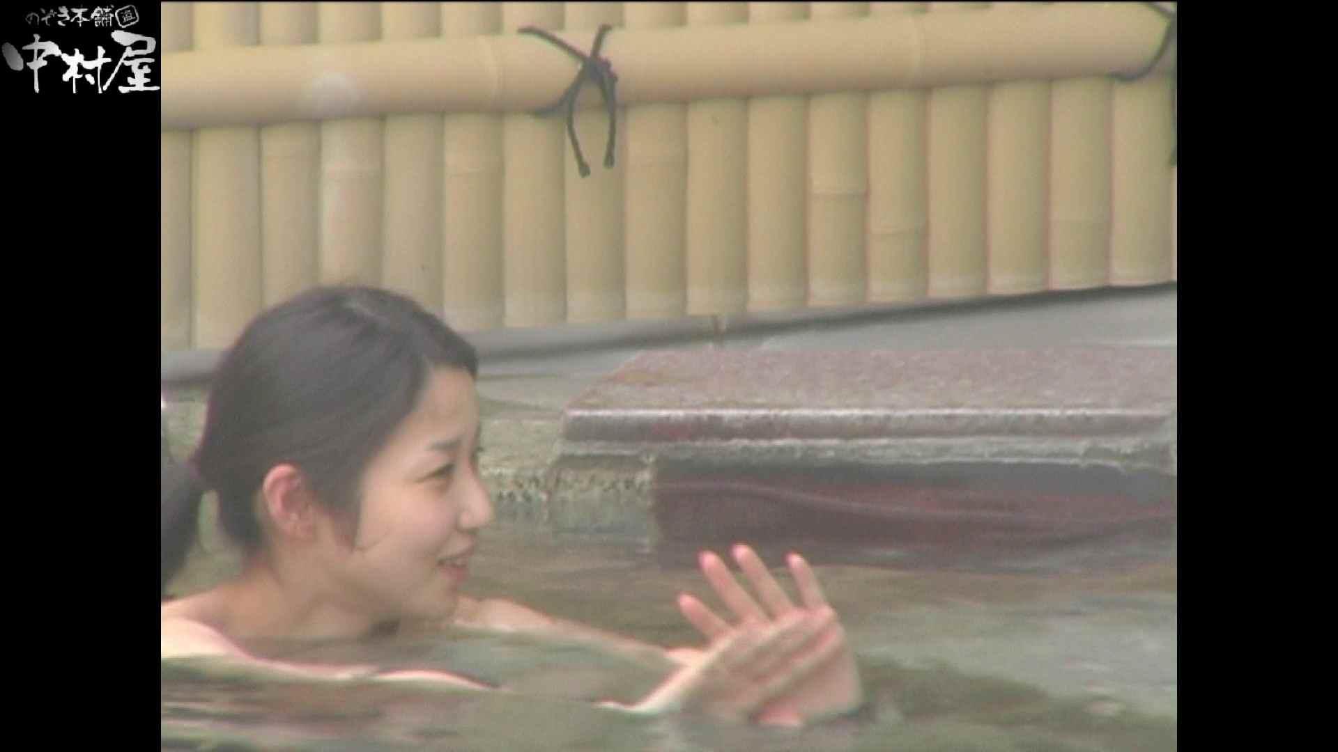 Aquaな露天風呂Vol.898 盗撮シリーズ  110PIX 46