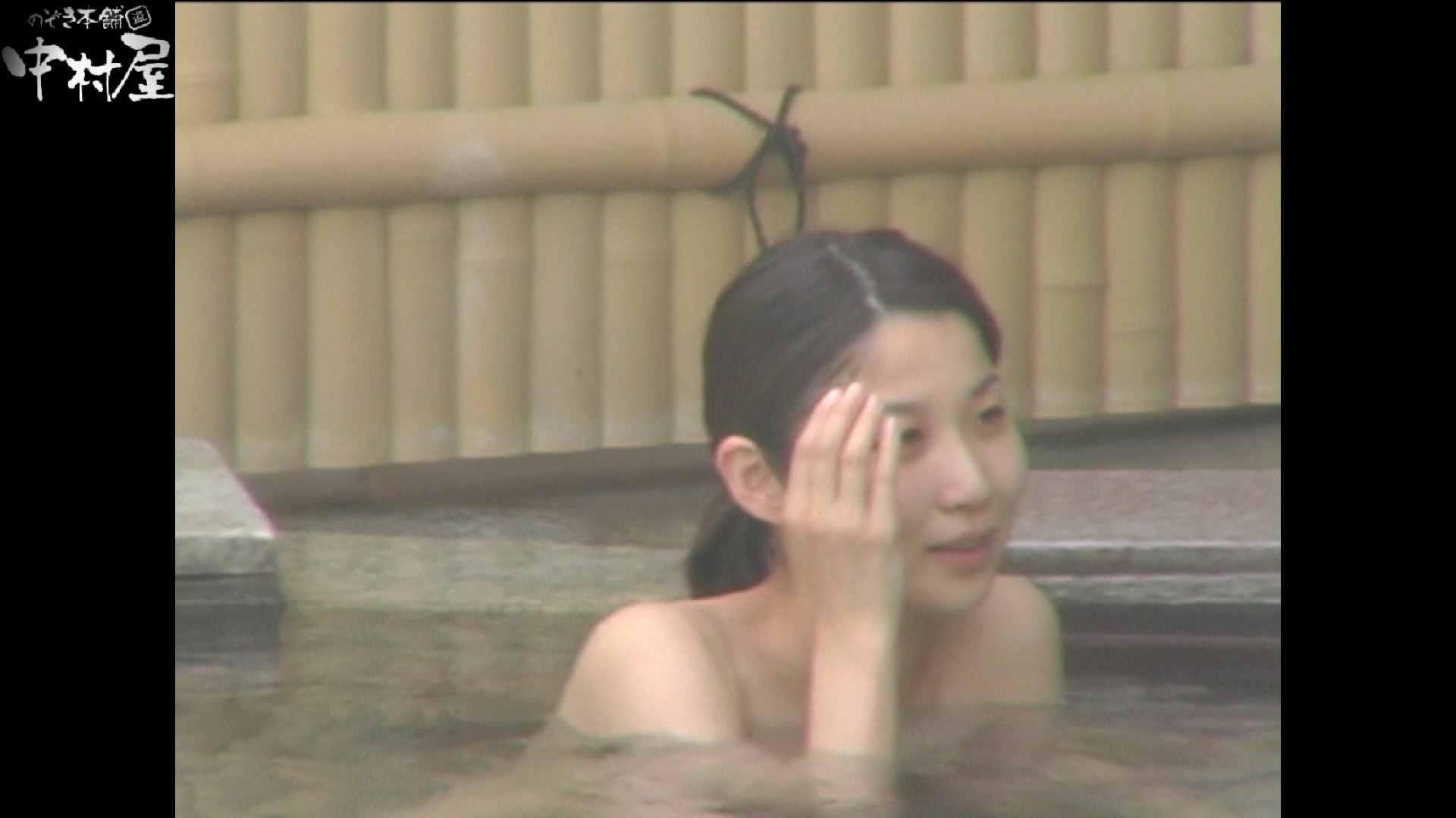 Aquaな露天風呂Vol.898 盗撮シリーズ  110PIX 66