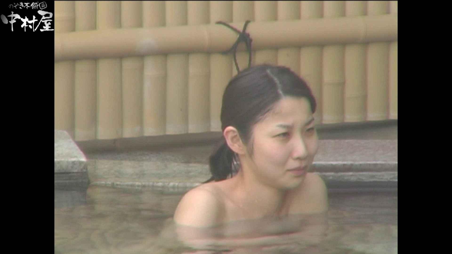 Aquaな露天風呂Vol.898 盗撮シリーズ   露天風呂編  110PIX 69