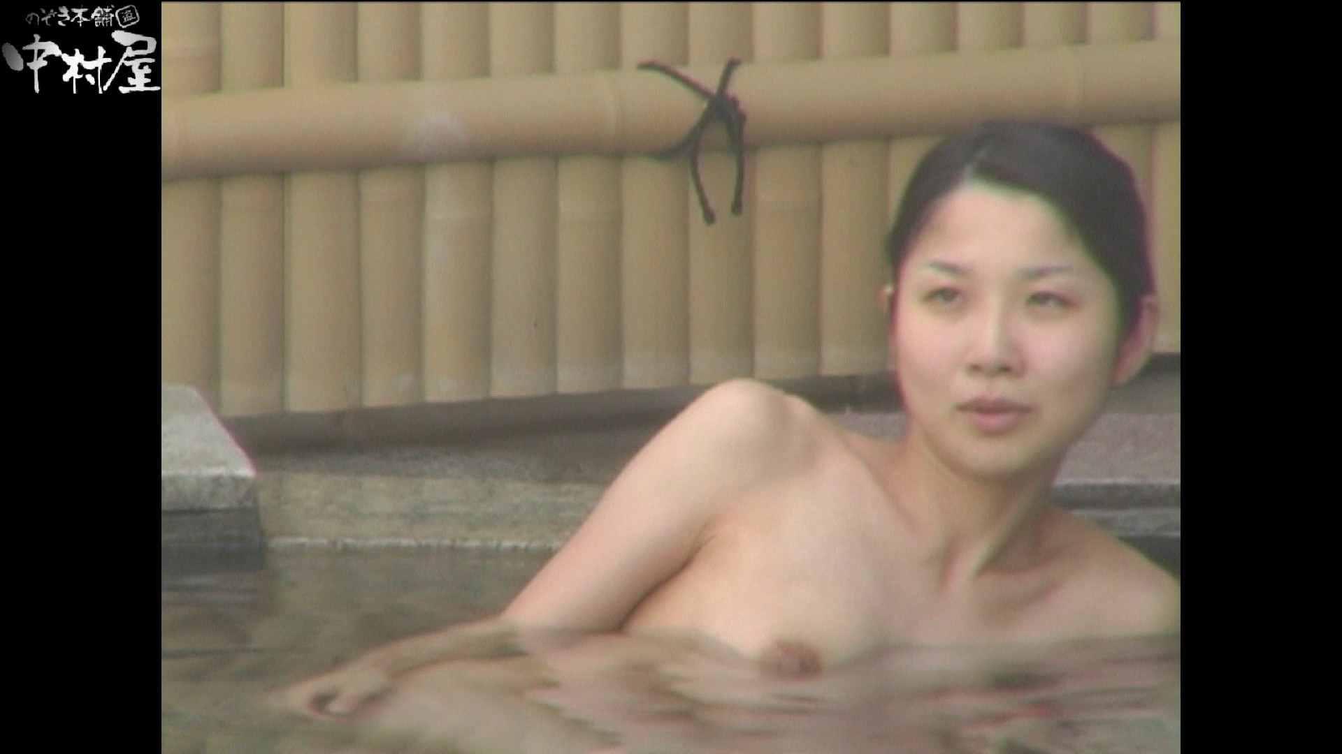 Aquaな露天風呂Vol.898 盗撮シリーズ  110PIX 72