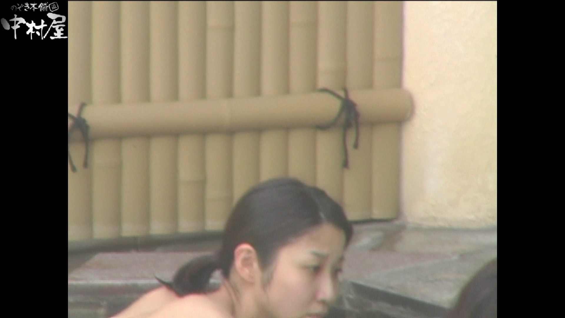 Aquaな露天風呂Vol.898 盗撮シリーズ   露天風呂編  110PIX 75