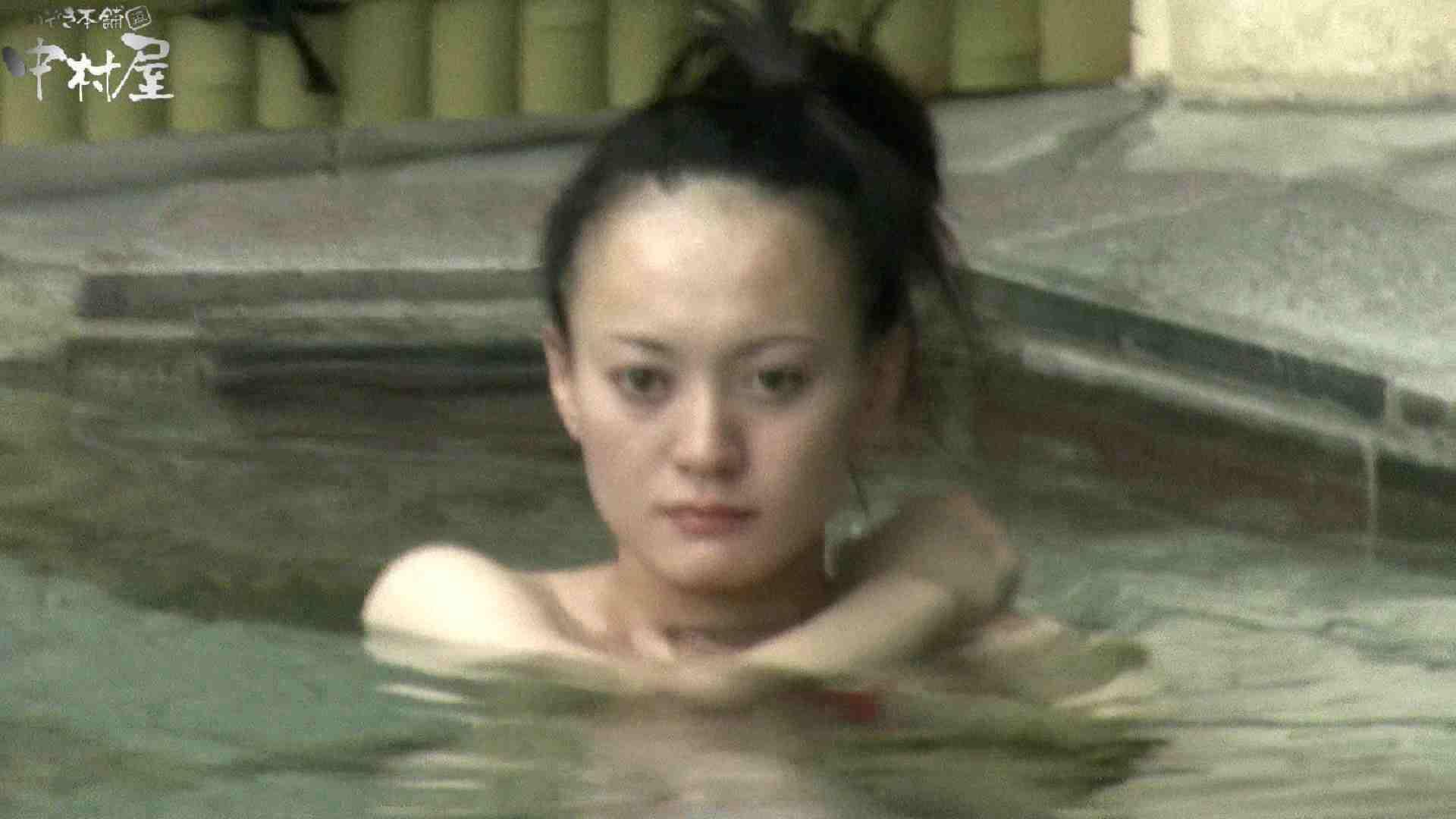 Aquaな露天風呂Vol.900 盗撮シリーズ | 露天風呂編  110PIX 5