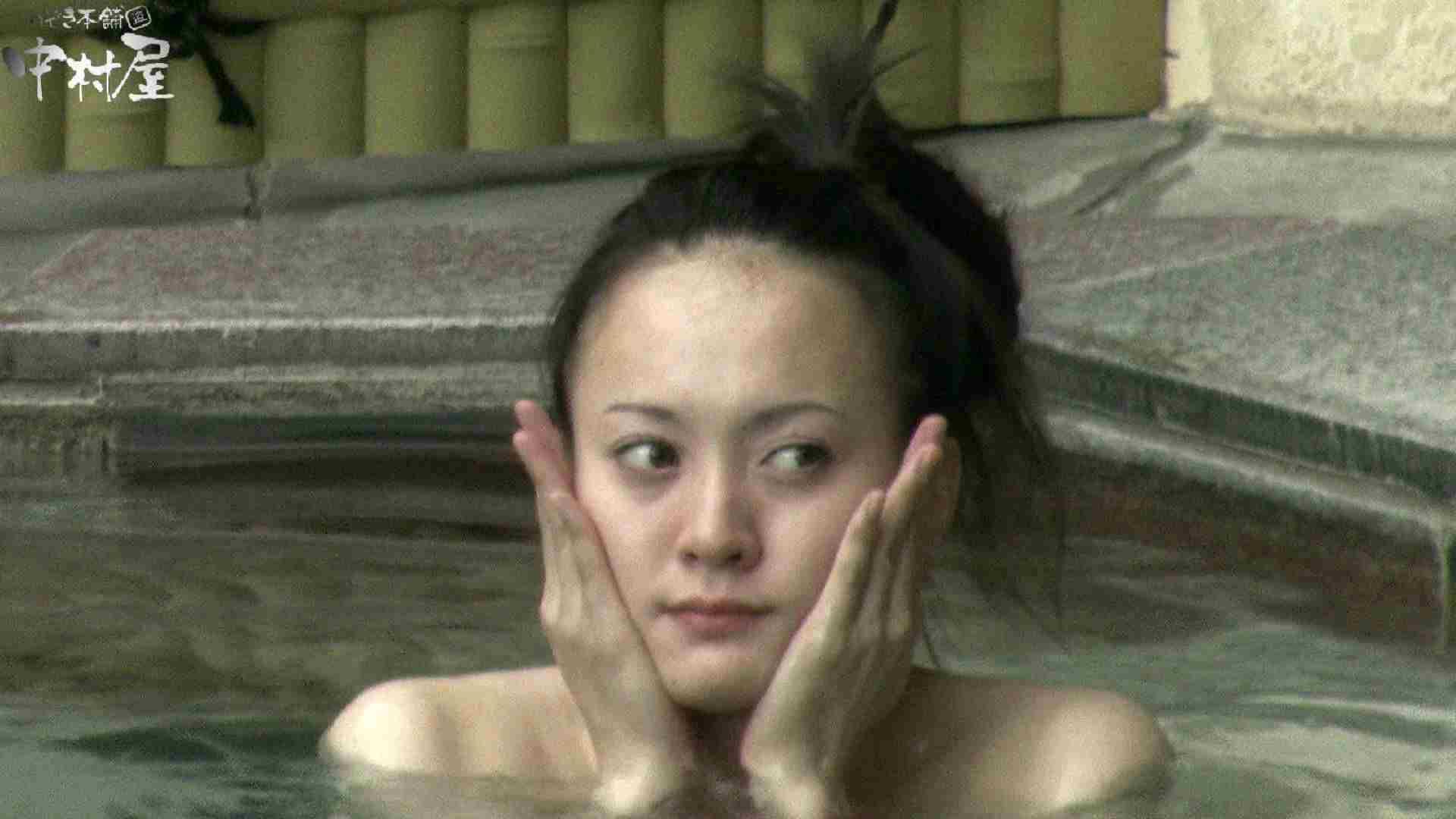 Aquaな露天風呂Vol.900 盗撮シリーズ  110PIX 6