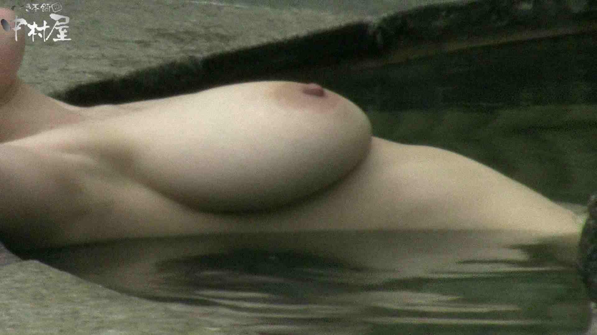 Aquaな露天風呂Vol.900 盗撮シリーズ | 露天風呂編  110PIX 17
