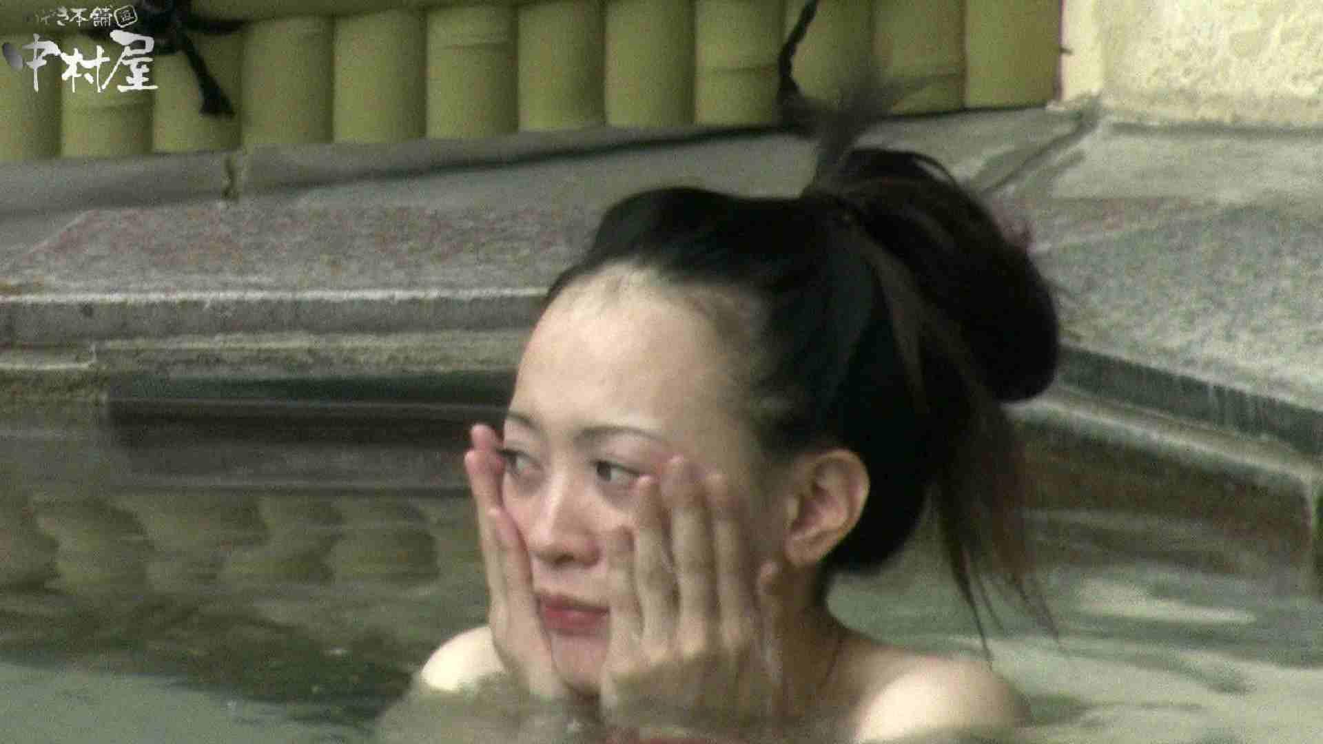 Aquaな露天風呂Vol.900 盗撮シリーズ  110PIX 28