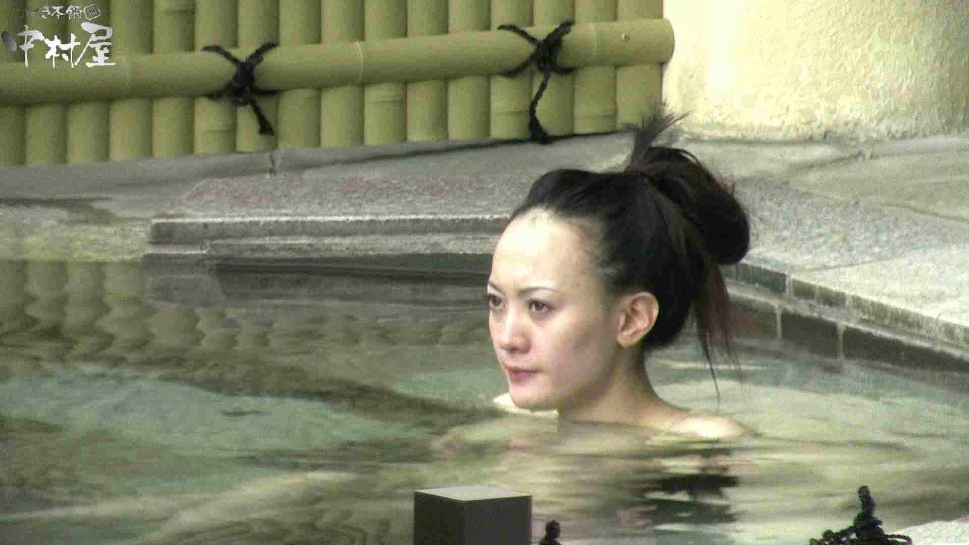 Aquaな露天風呂Vol.900 盗撮シリーズ  110PIX 32