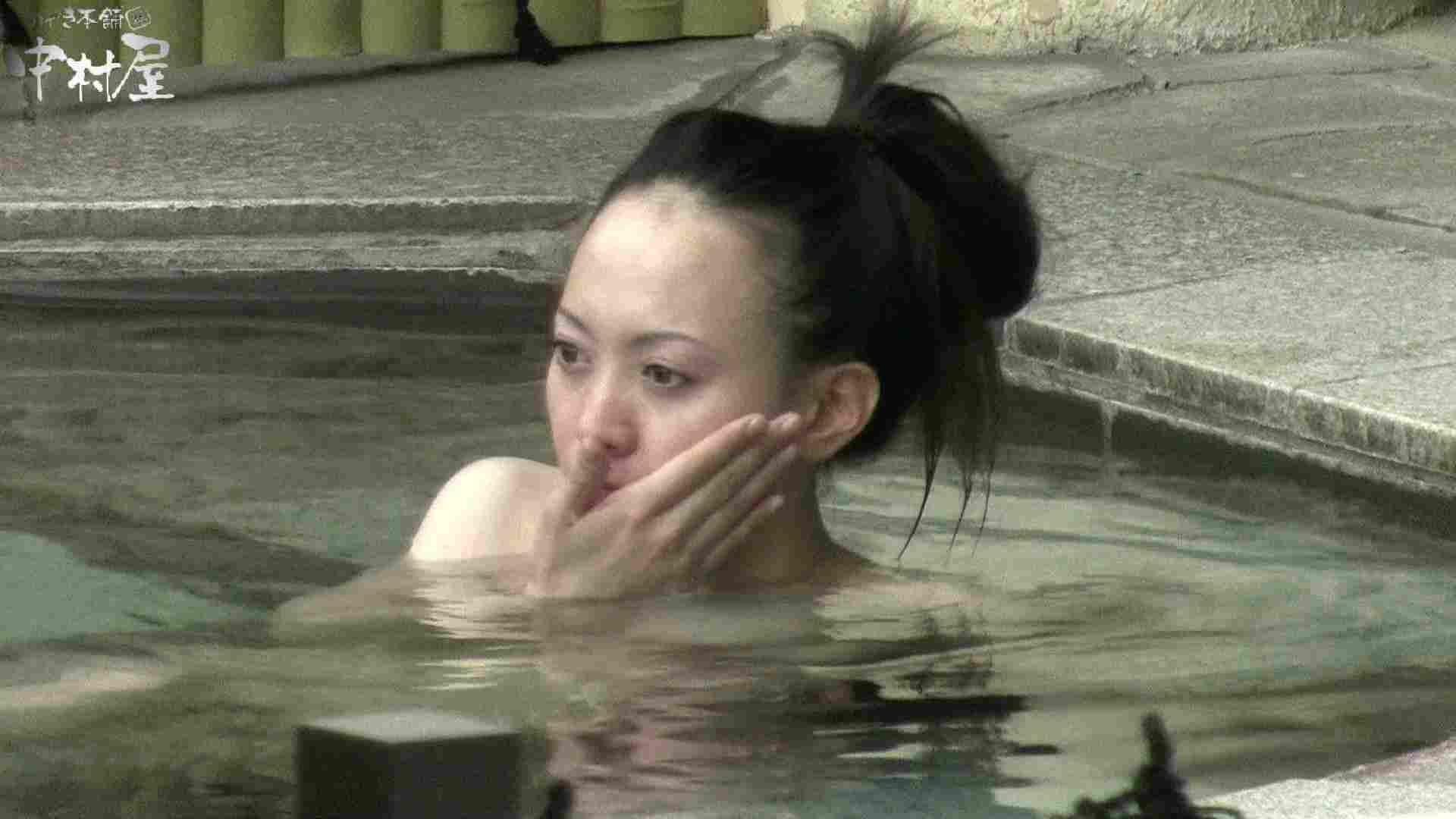 Aquaな露天風呂Vol.900 盗撮シリーズ | 露天風呂編  110PIX 41