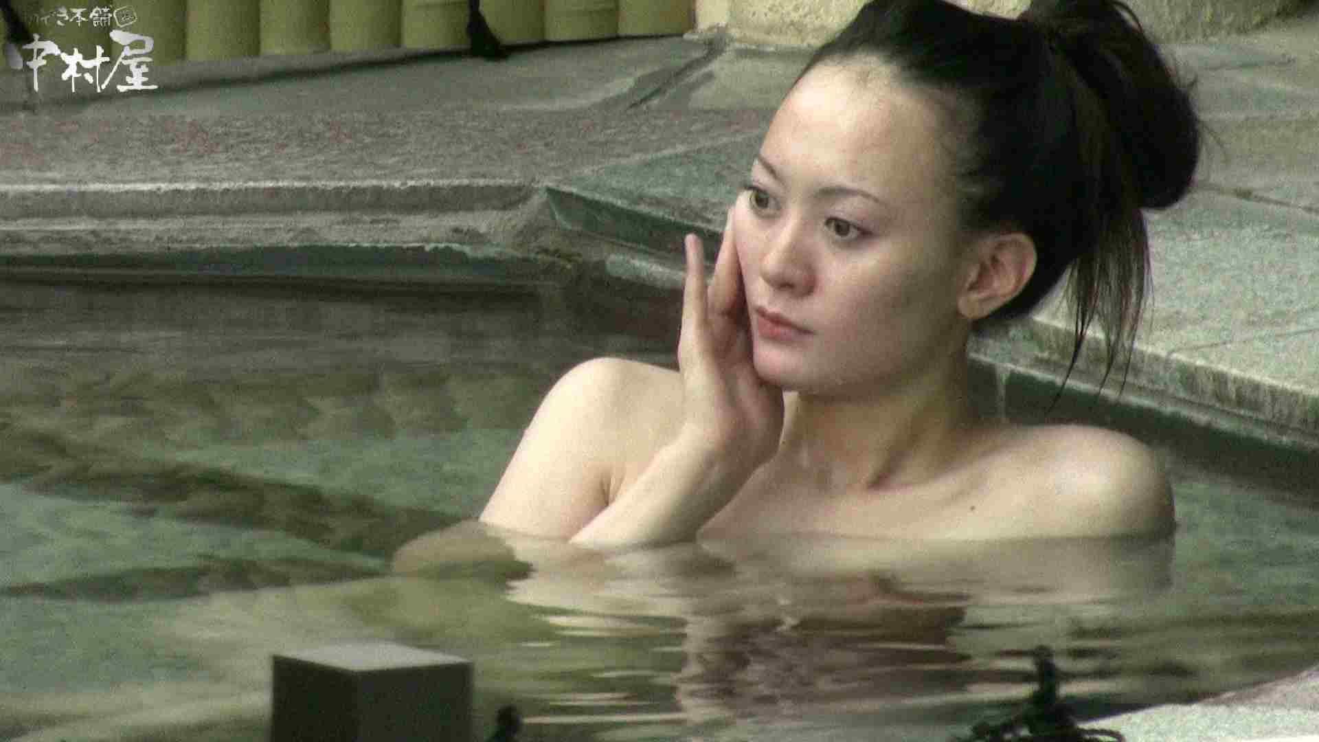 Aquaな露天風呂Vol.900 盗撮シリーズ  110PIX 42
