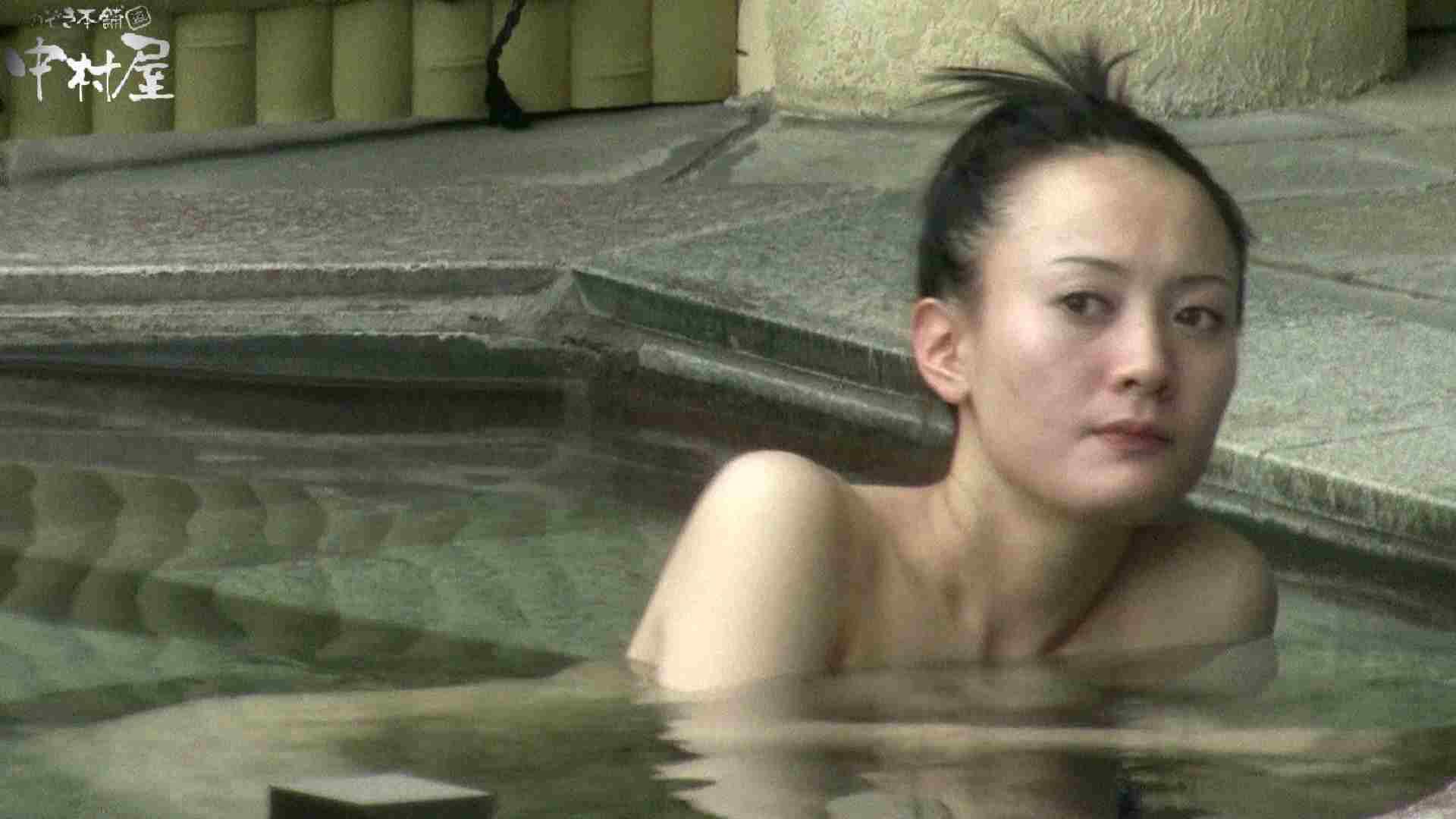 Aquaな露天風呂Vol.900 盗撮シリーズ | 露天風呂編  110PIX 45