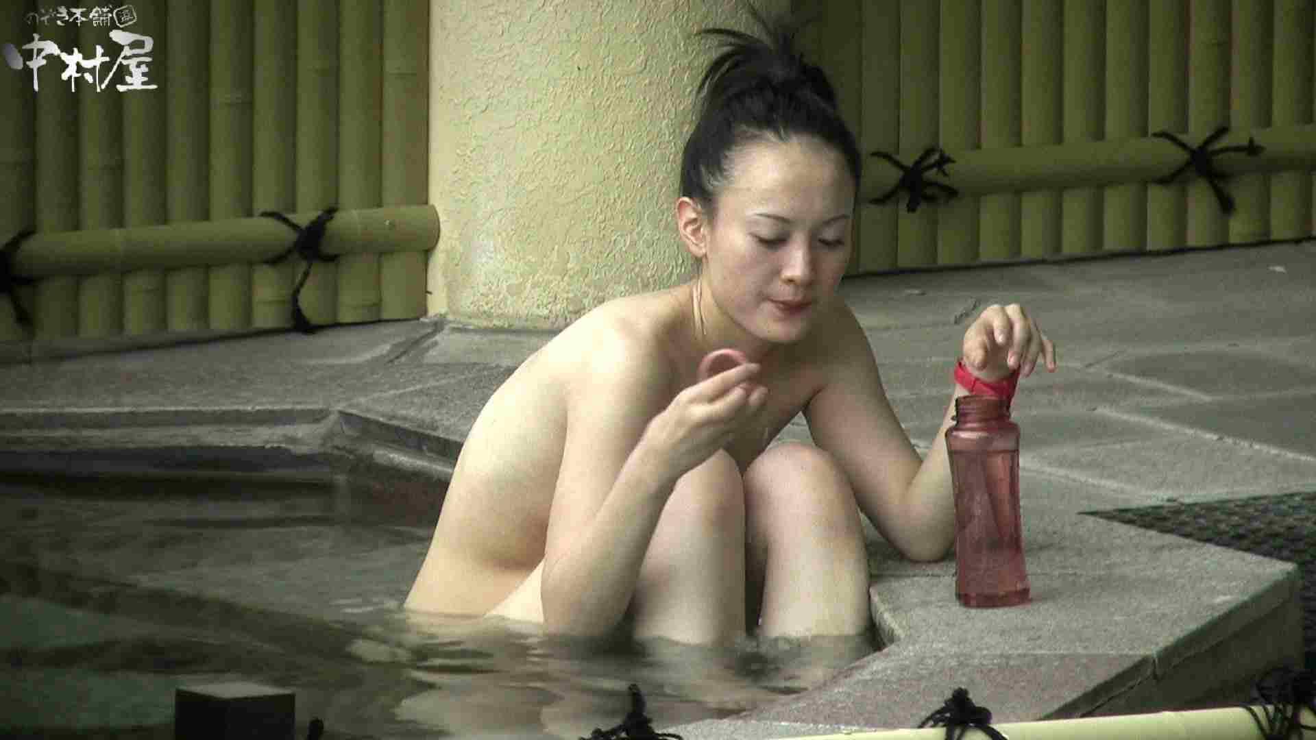 Aquaな露天風呂Vol.900 盗撮シリーズ  110PIX 80