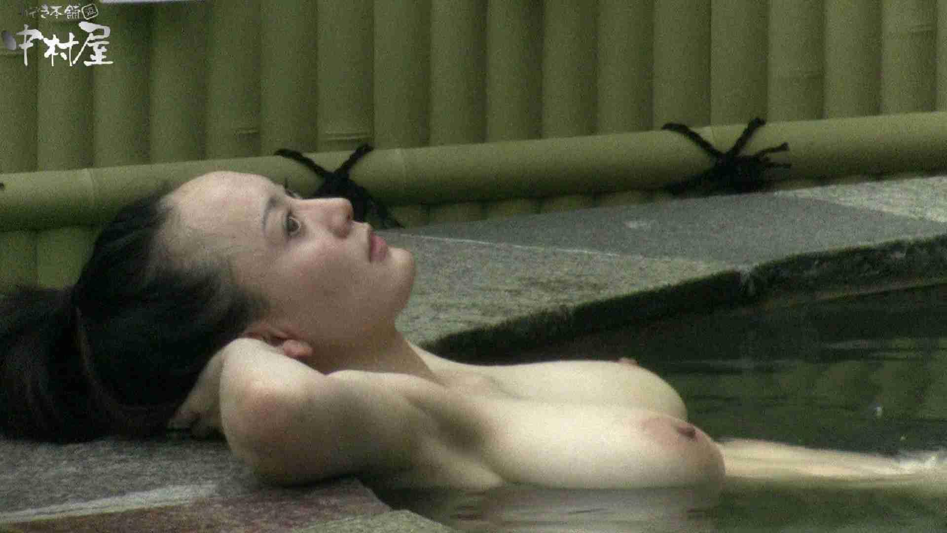 Aquaな露天風呂Vol.900 盗撮シリーズ | 露天風呂編  110PIX 107