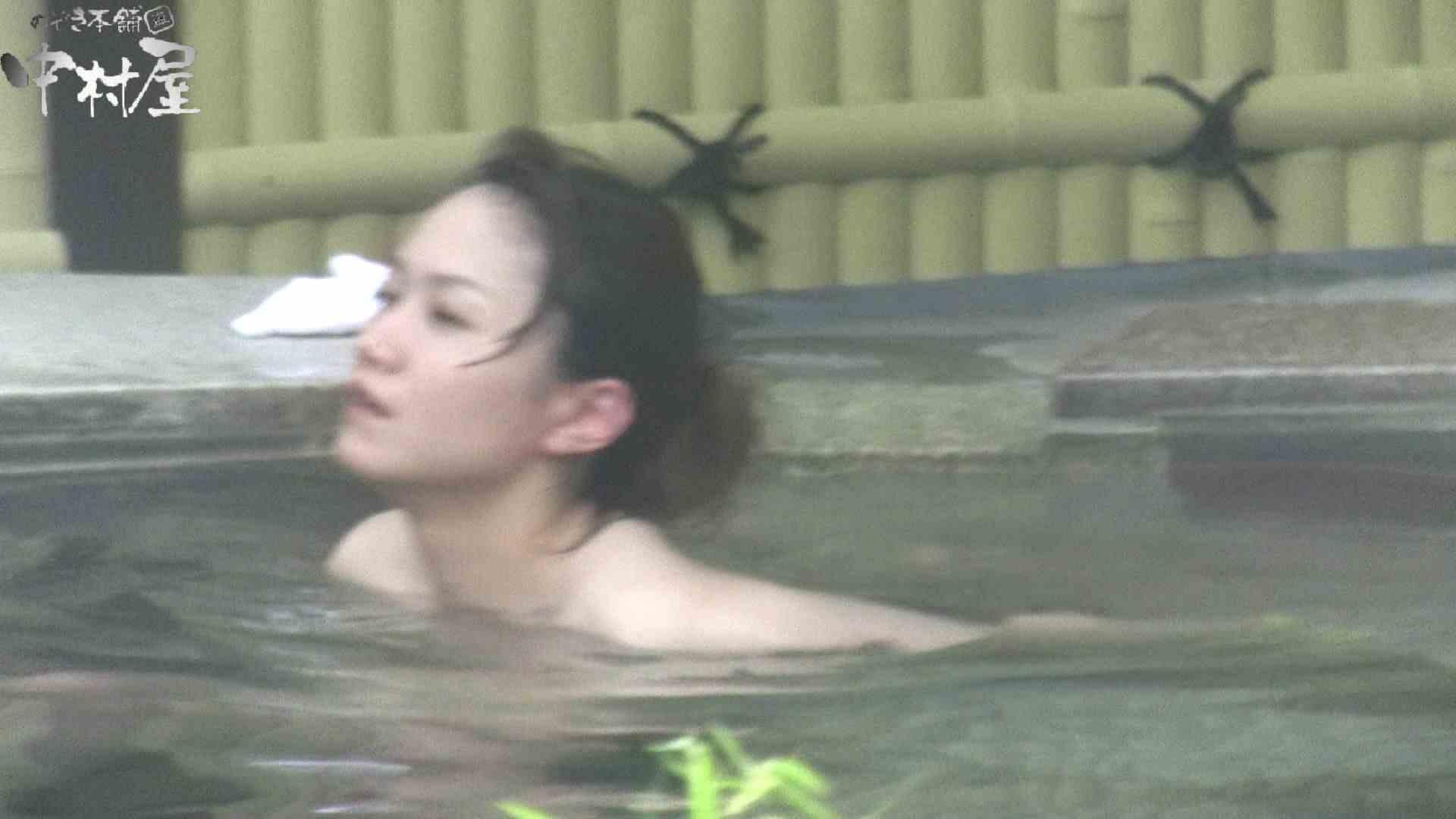 Aquaな露天風呂Vol.901 露天風呂編  110PIX 14