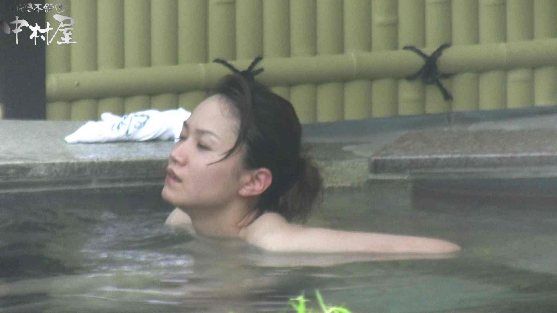 Aquaな露天風呂Vol.901 露天風呂編 | 盗撮シリーズ  110PIX 15