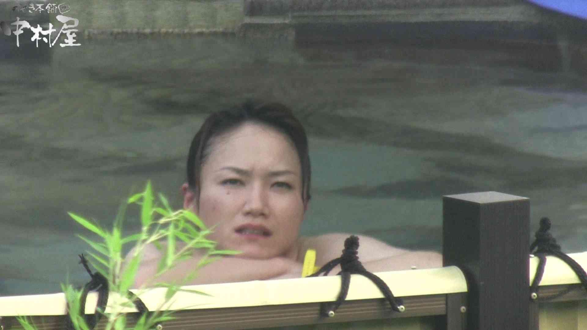 Aquaな露天風呂Vol.901 露天風呂編  110PIX 30