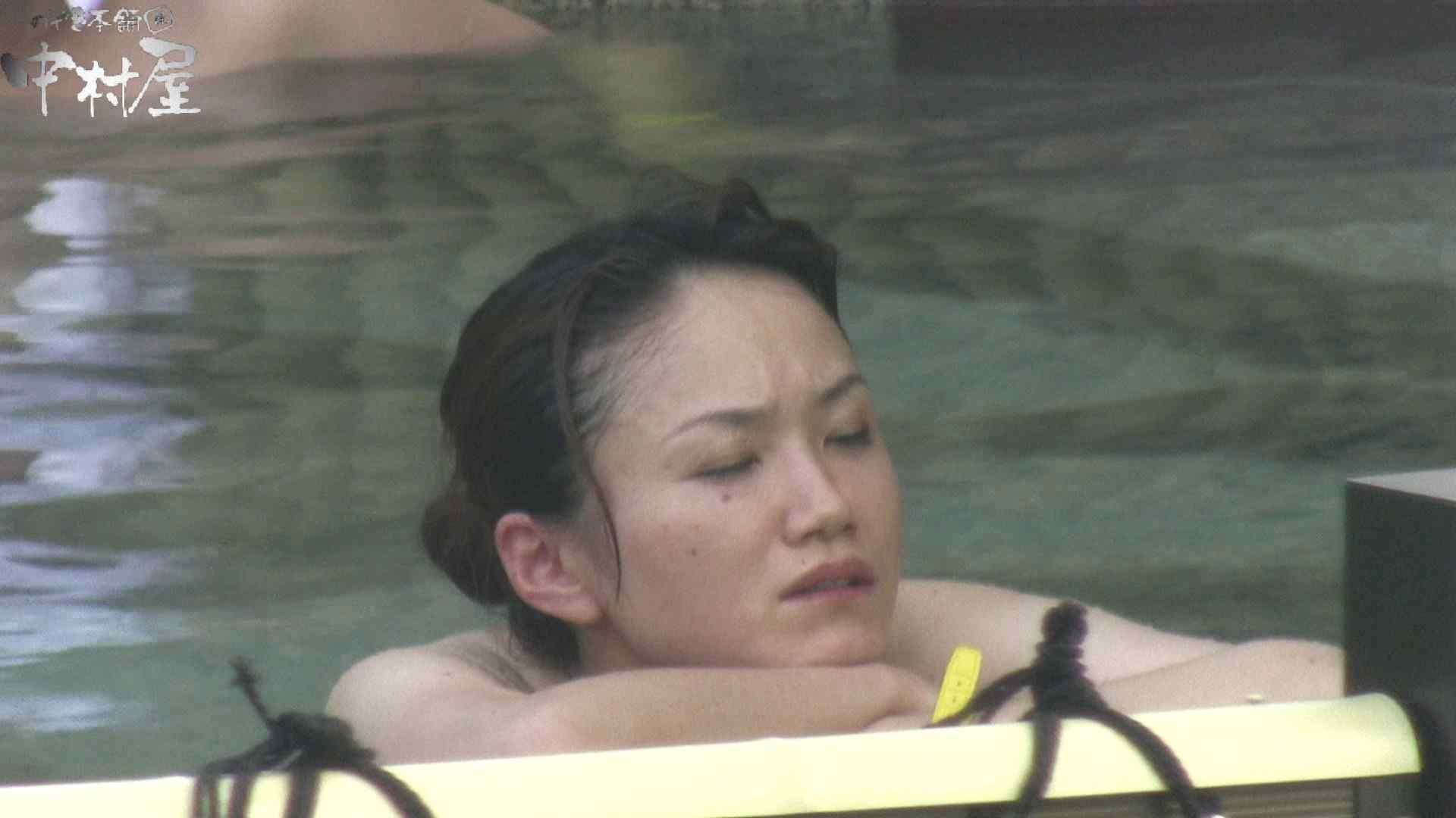 Aquaな露天風呂Vol.901 露天風呂編  110PIX 52