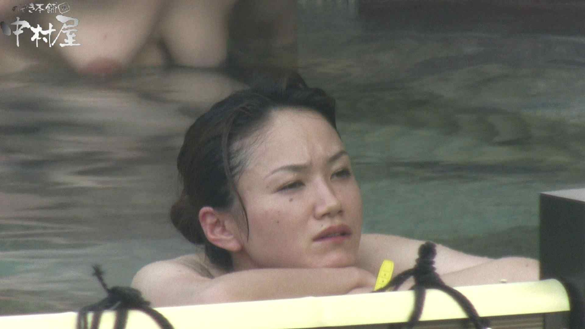 Aquaな露天風呂Vol.901 露天風呂編  110PIX 54