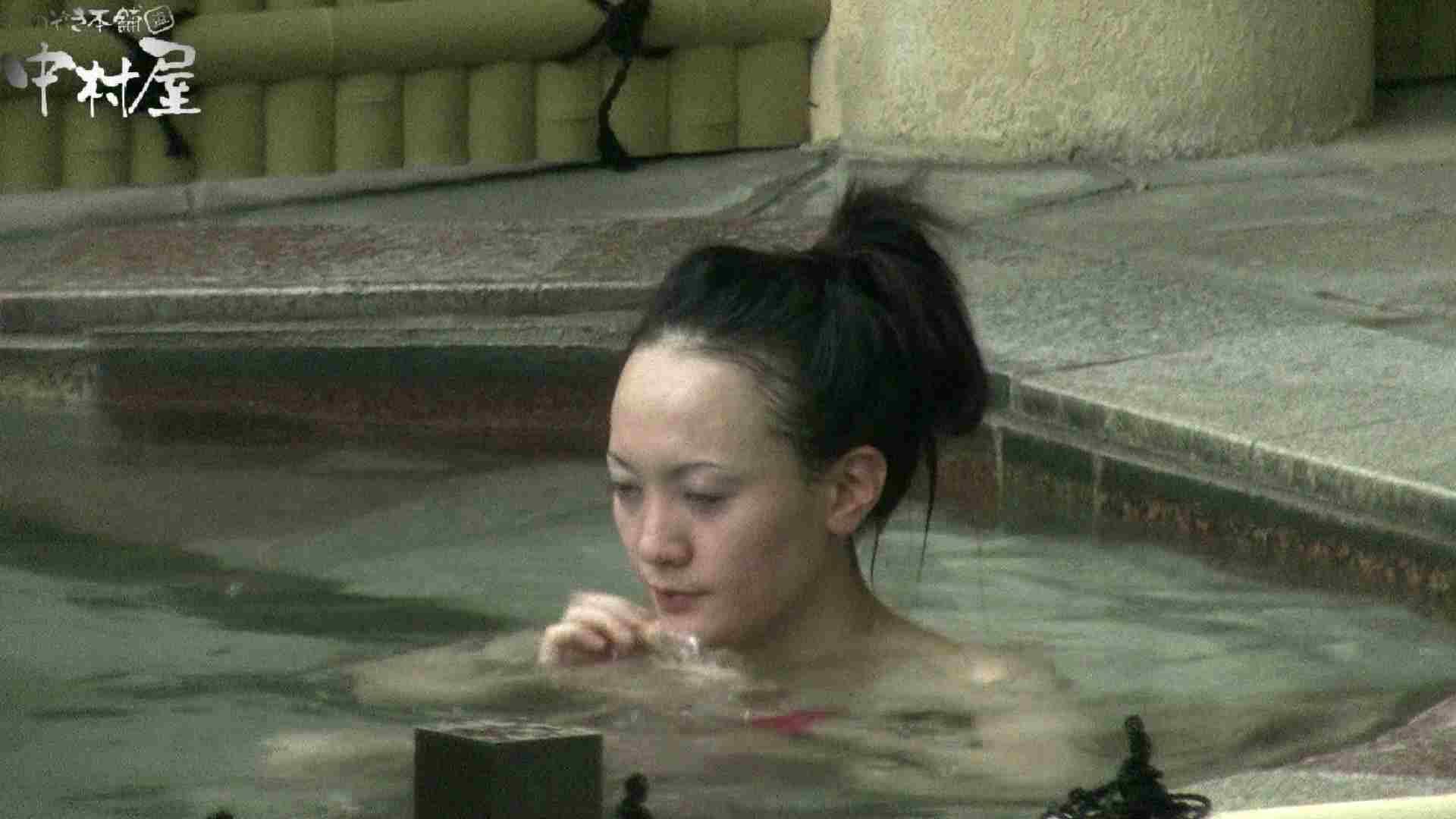 Aquaな露天風呂Vol.903 露天風呂編 | 盗撮シリーズ  81PIX 19