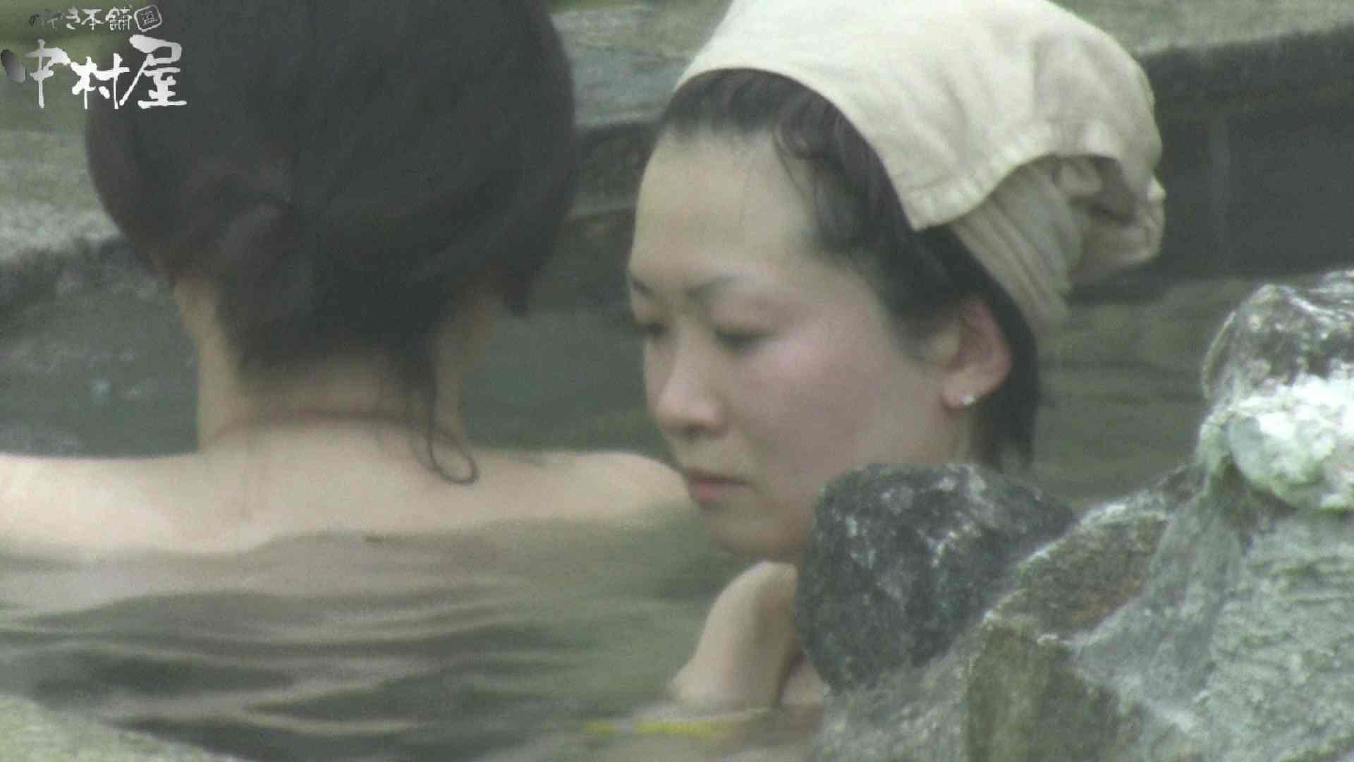 Aquaな露天風呂Vol.906 露天風呂編  86PIX 6