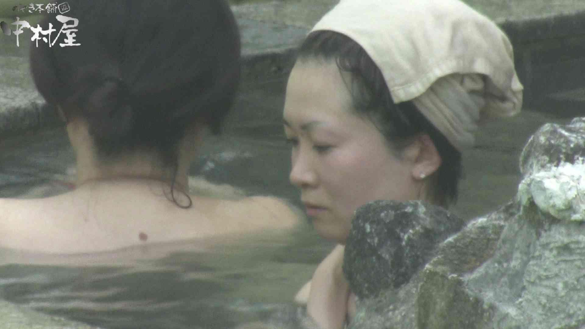 Aquaな露天風呂Vol.906 露天風呂編 | 盗撮シリーズ  86PIX 7