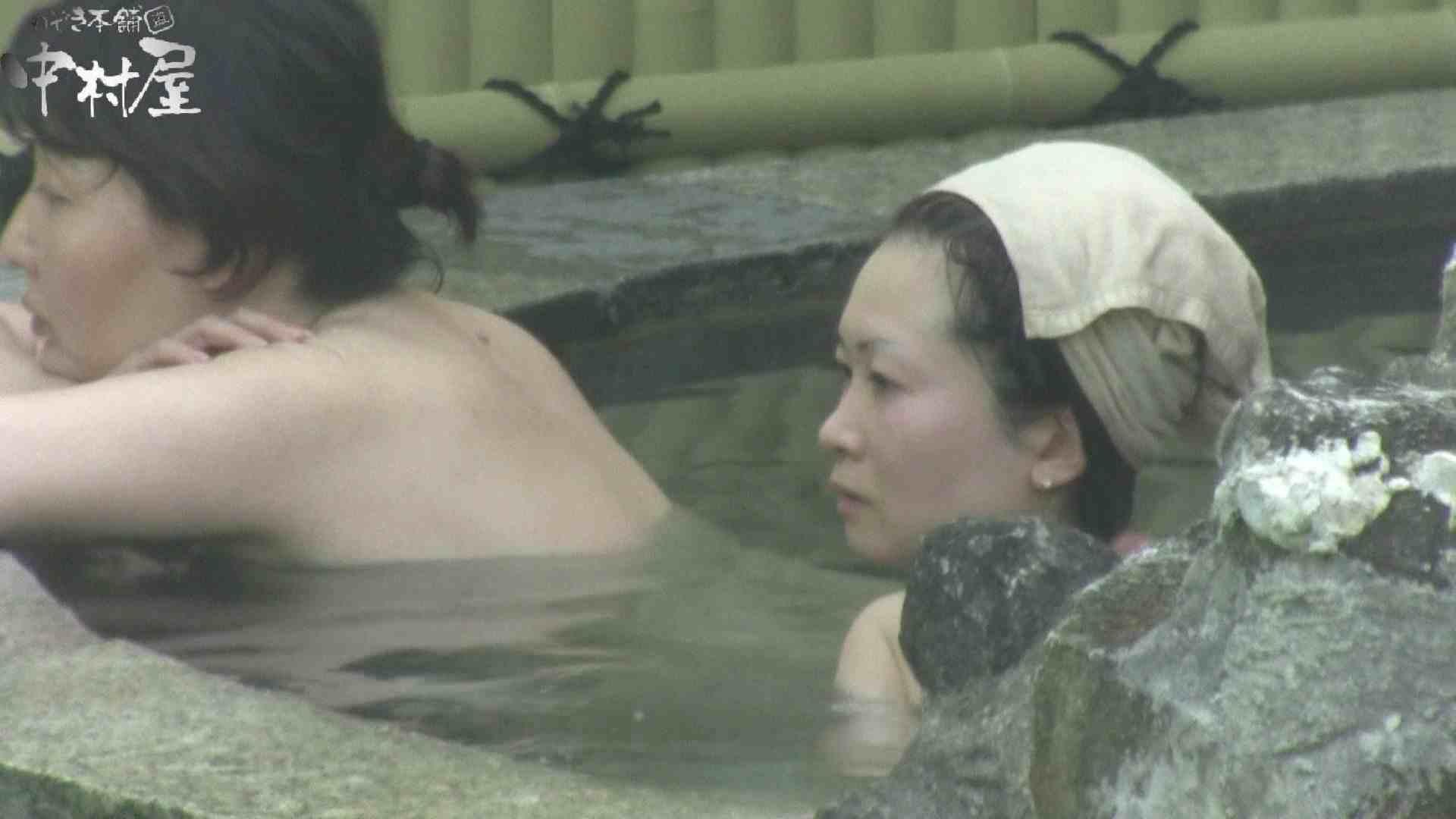 Aquaな露天風呂Vol.906 露天風呂編 | 盗撮シリーズ  86PIX 69