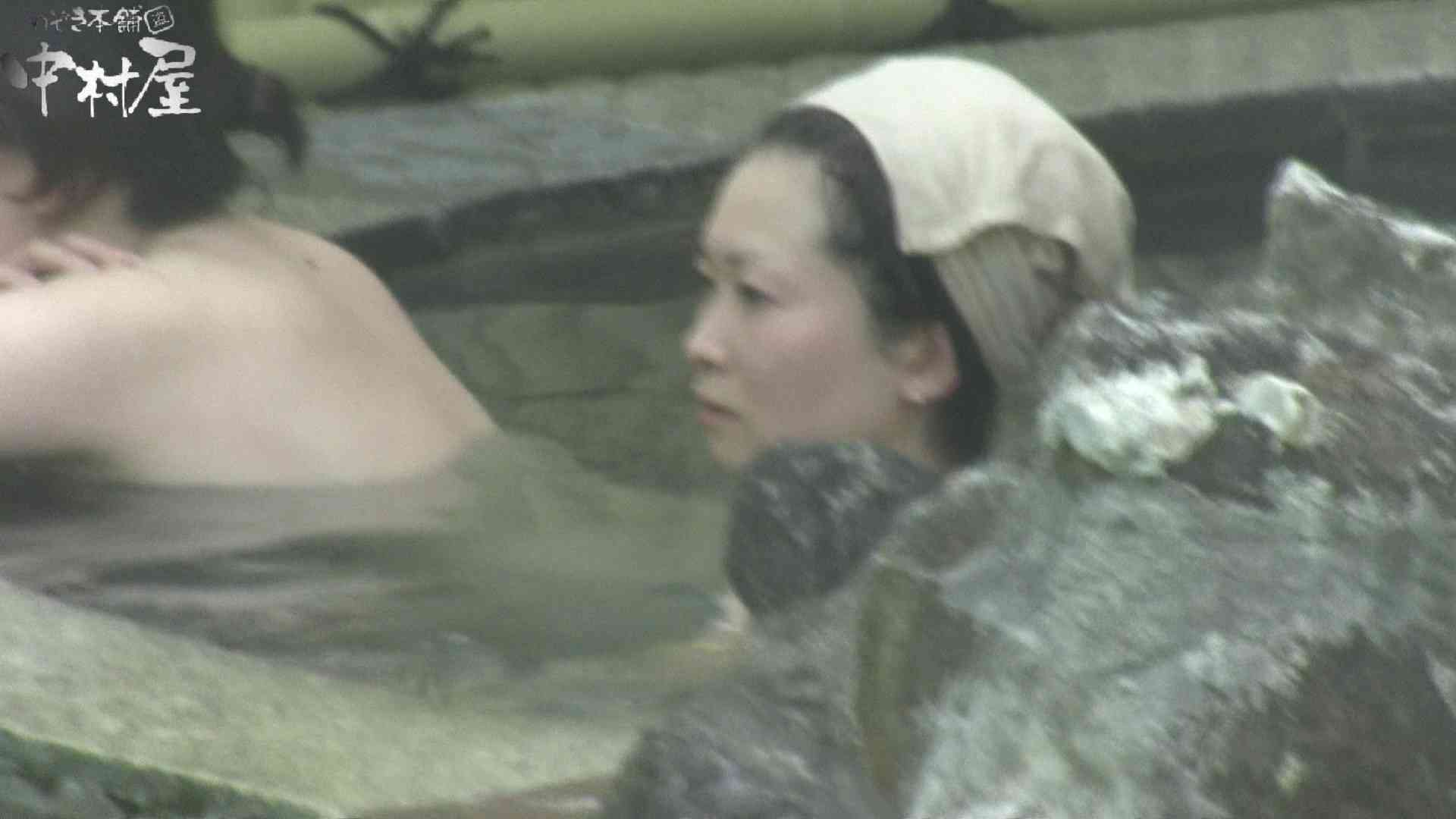 Aquaな露天風呂Vol.906 露天風呂編  86PIX 70