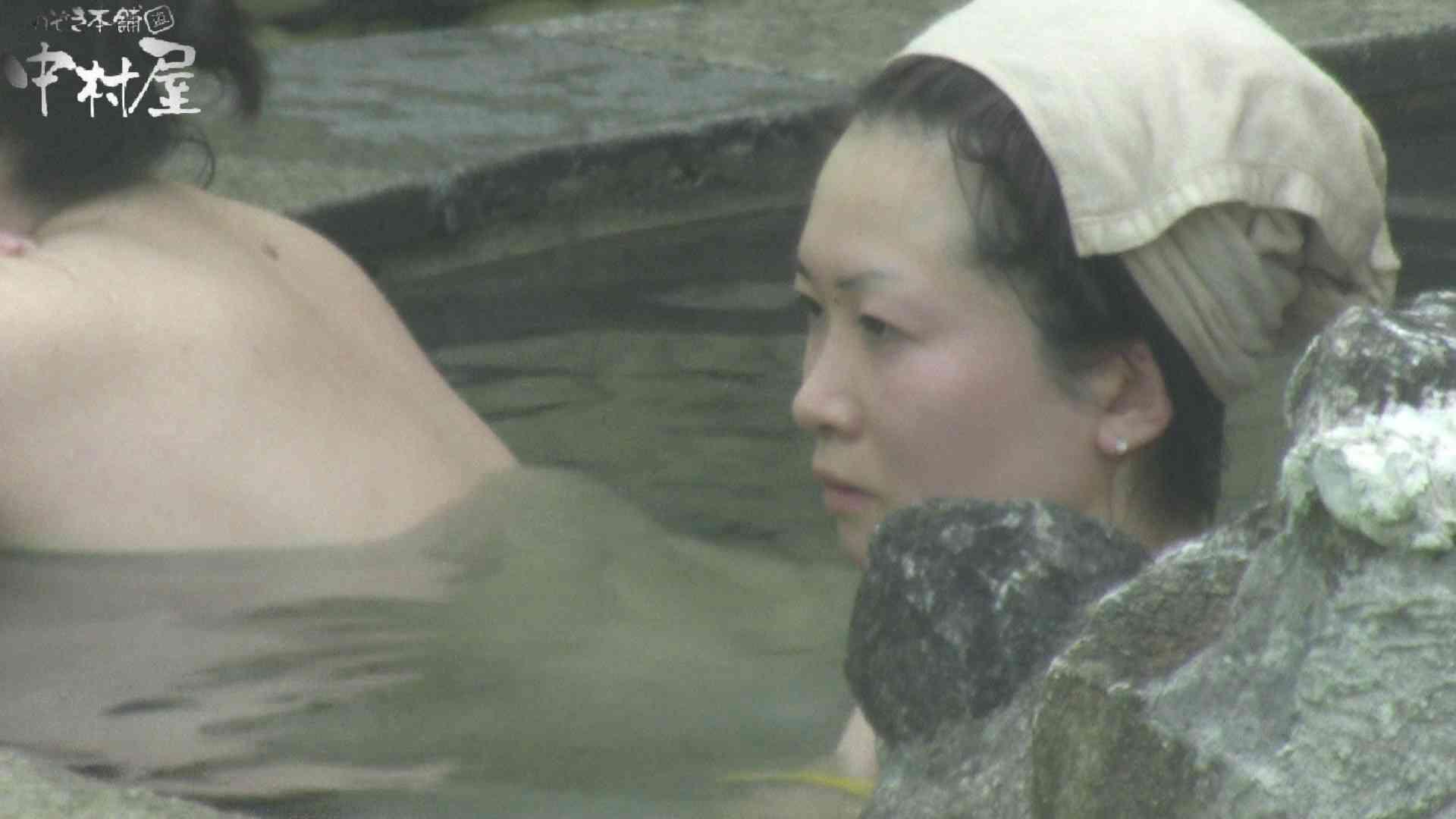 Aquaな露天風呂Vol.906 露天風呂編  86PIX 74