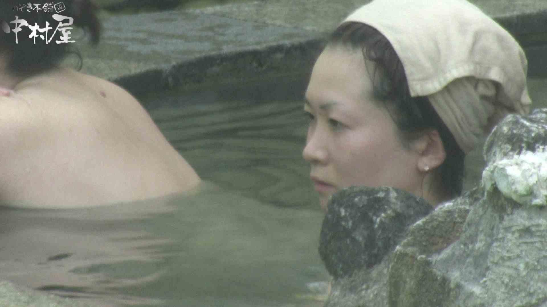 Aquaな露天風呂Vol.906 露天風呂編  86PIX 76