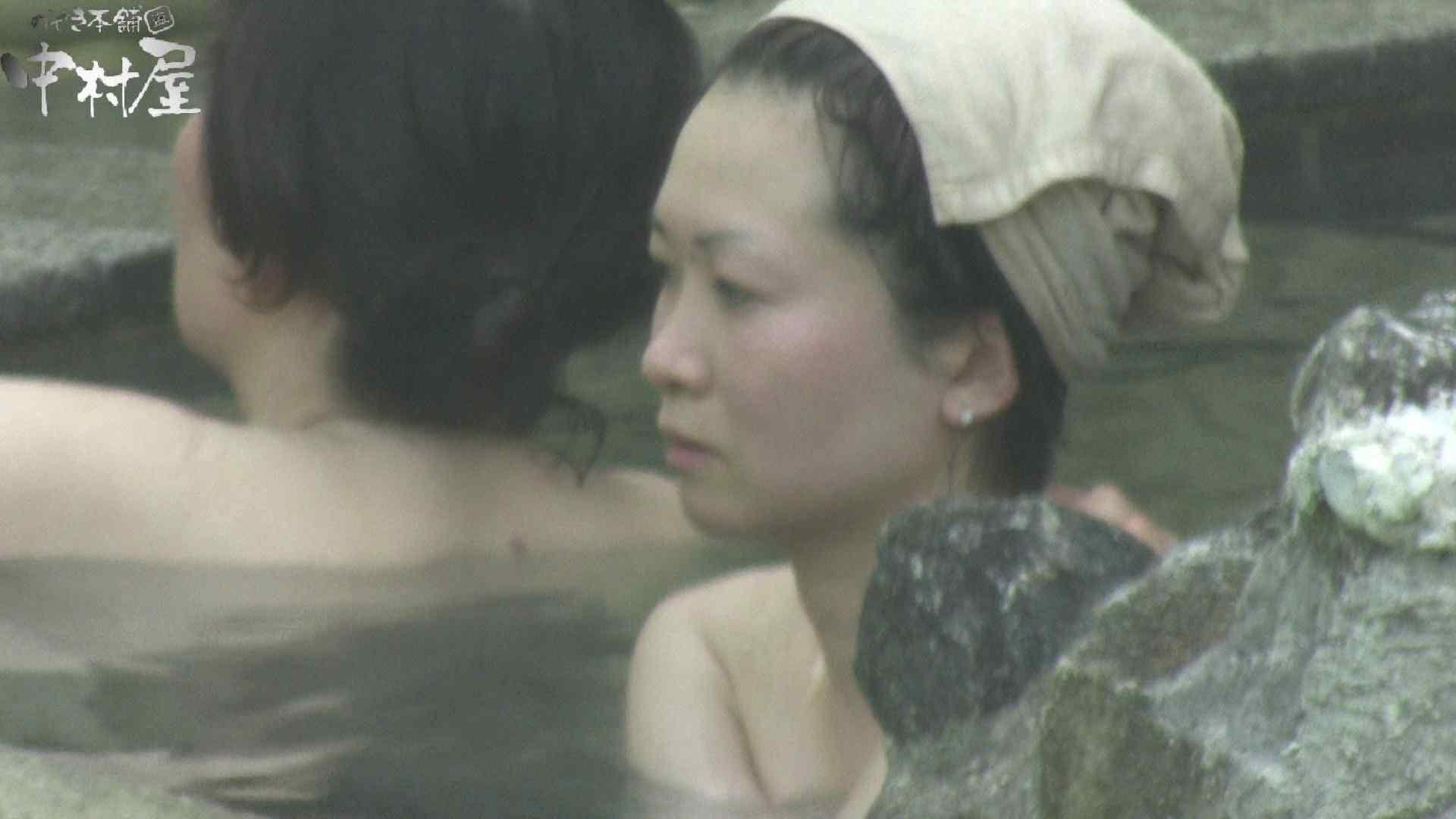 Aquaな露天風呂Vol.906 露天風呂編 | 盗撮シリーズ  86PIX 85