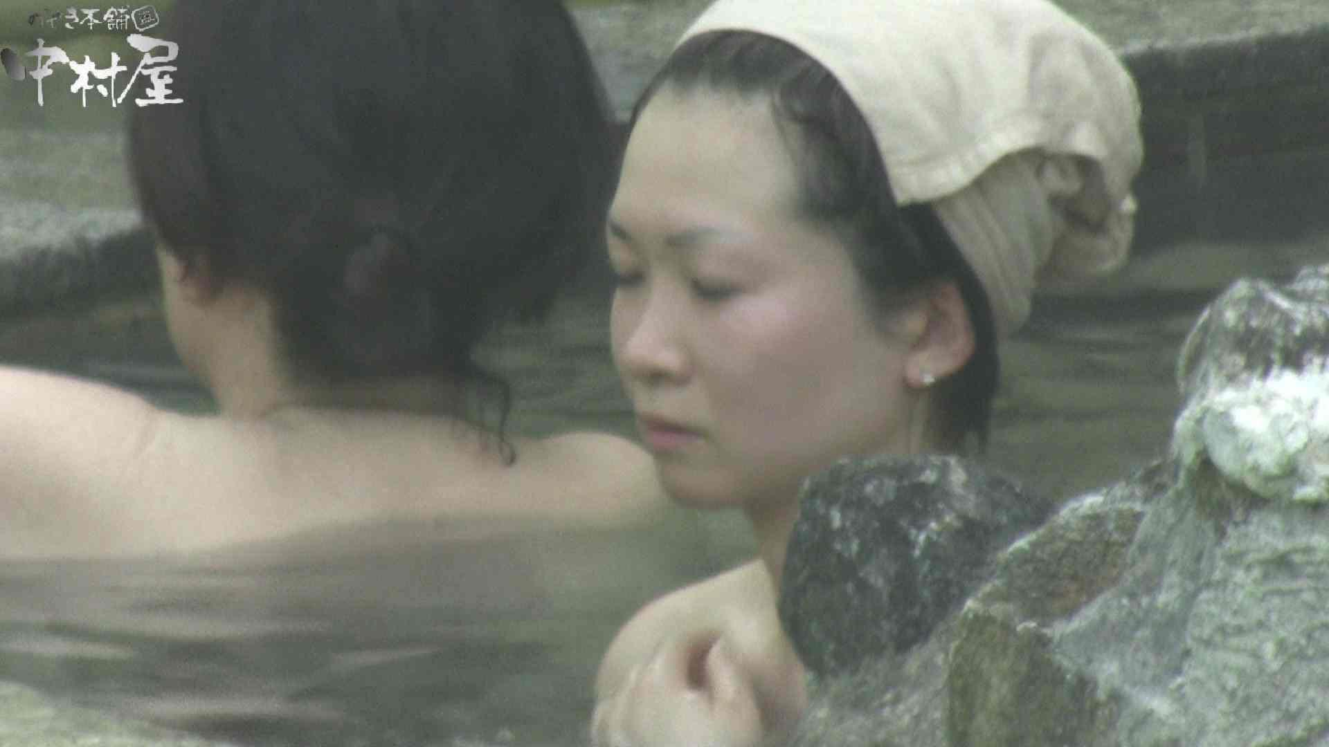 Aquaな露天風呂Vol.906 露天風呂編  86PIX 86