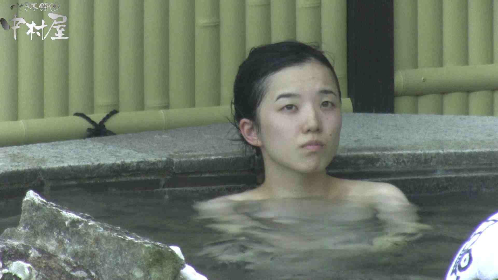 巨乳おまんこ:Aquaな露天風呂Vol.908:のぞき本舗 中村屋