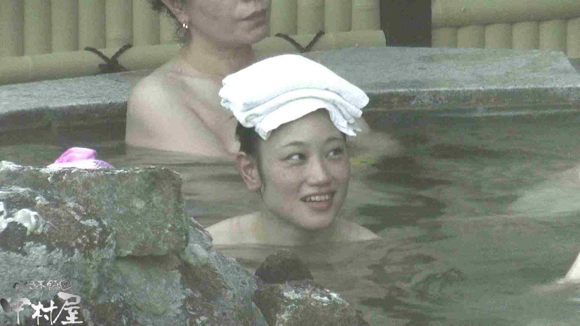 Aquaな露天風呂Vol.914 露天風呂編  83PIX 20